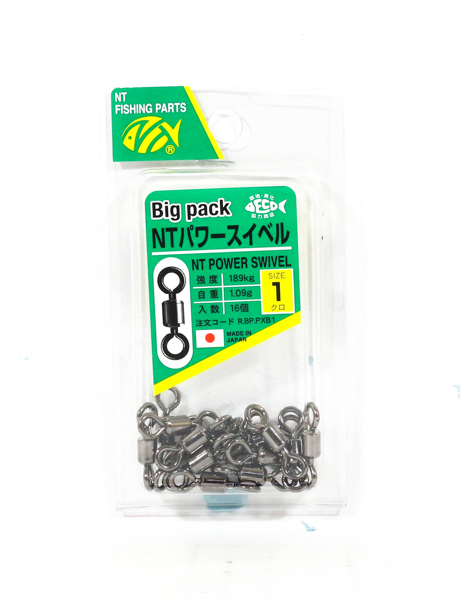 NT Power Swivel R.BP.PXB Bulk Pack Size 1 (6915)