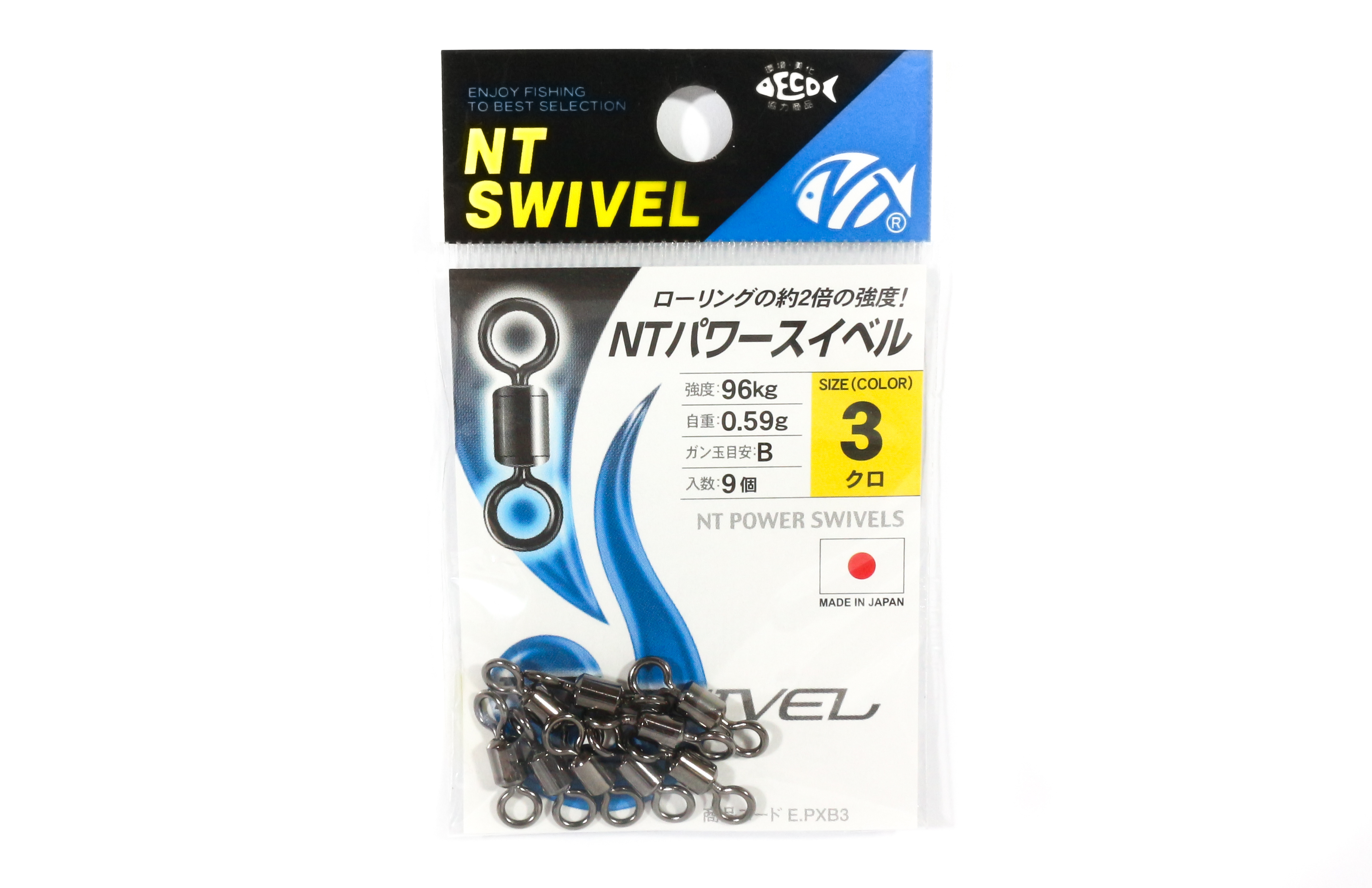 NT Power Swivel E.PXB Small Pack Size 3 (0289)