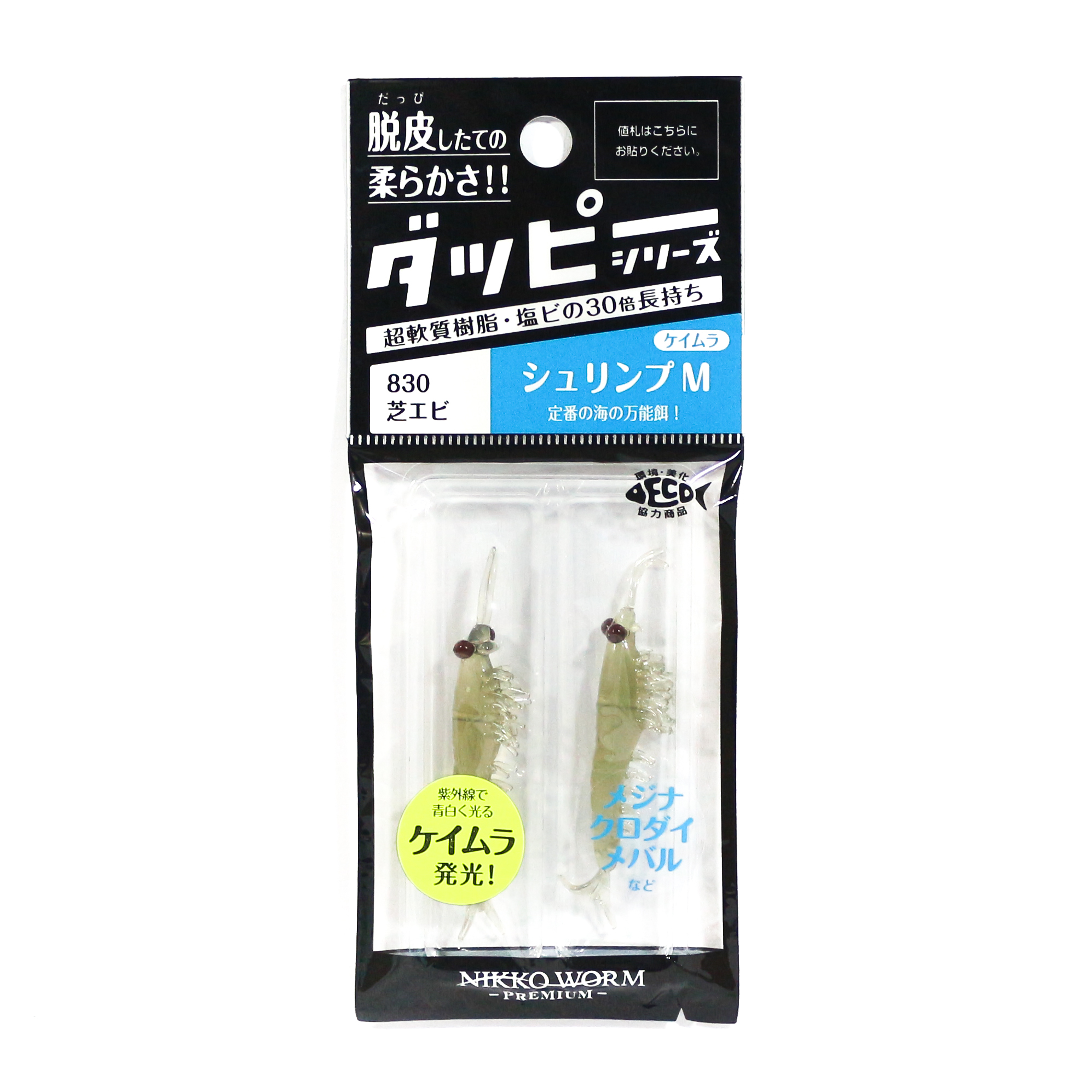 Nikko Soft Lure Dappy Okiami Shrimp Scented 1.6 Inch Size M 2/Pack 830 (8301)