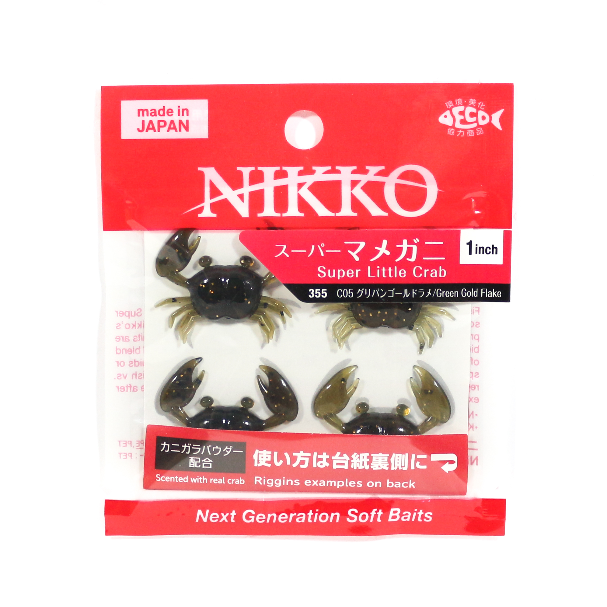 Nikko Soft Lure Super Little Crab Scented 1 Inch 4/Pack 355 (3559)