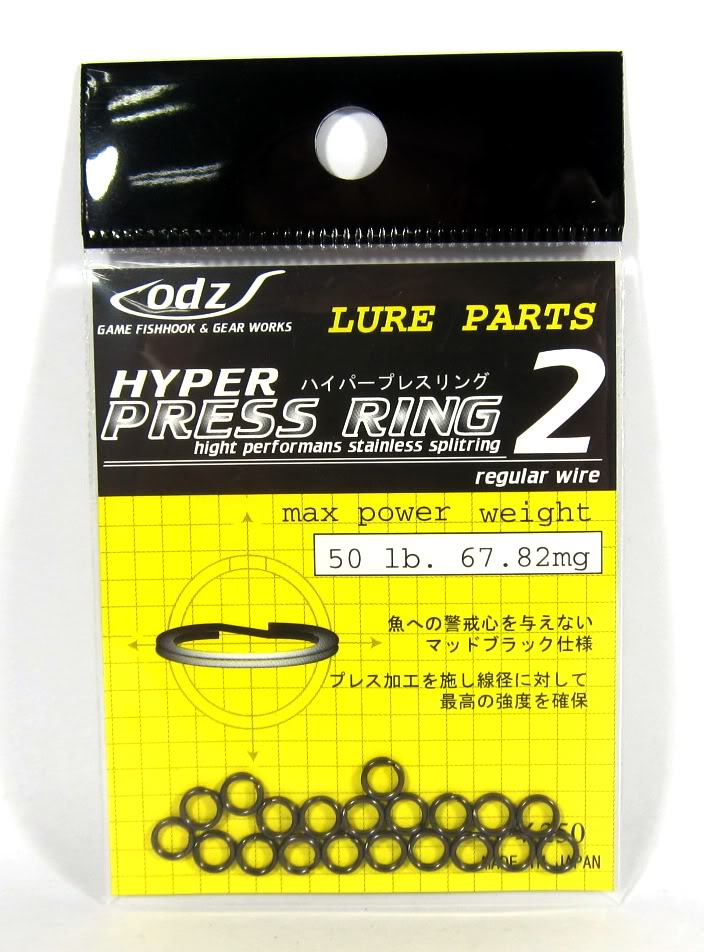 ODZ OS-05 Split Ring Hyper Press Ring Black Size 1 20/pack (3019)