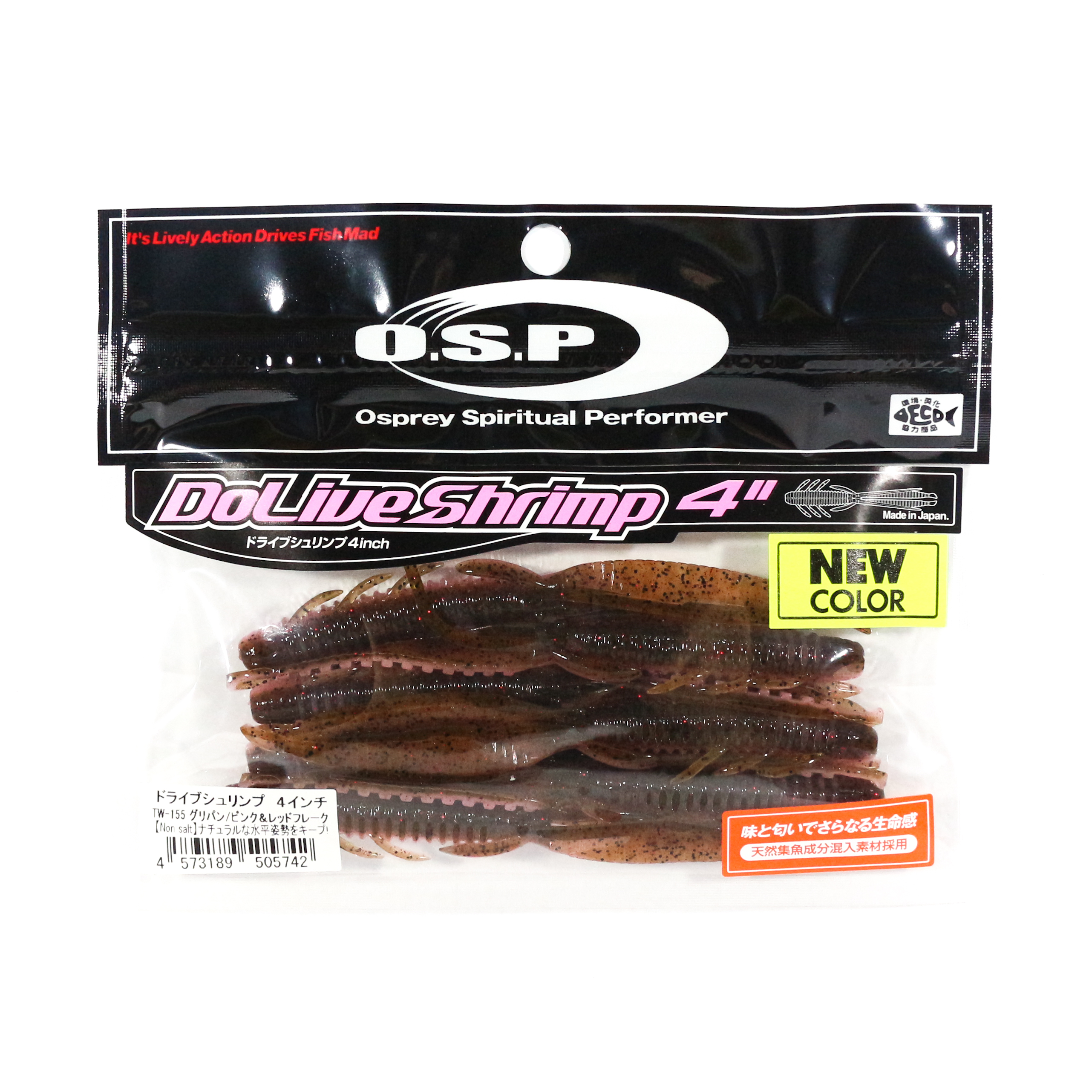 5742 OSP Soft Lure Dolive Shrimp 4 Inches TW-155