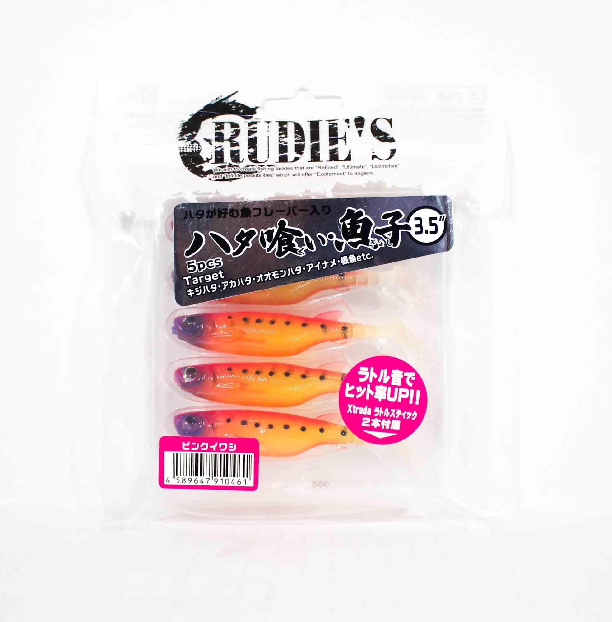 Crudies Soft Lure Hata Gui Gyoshi 3.5 Inches Pink Iwashi (0461)