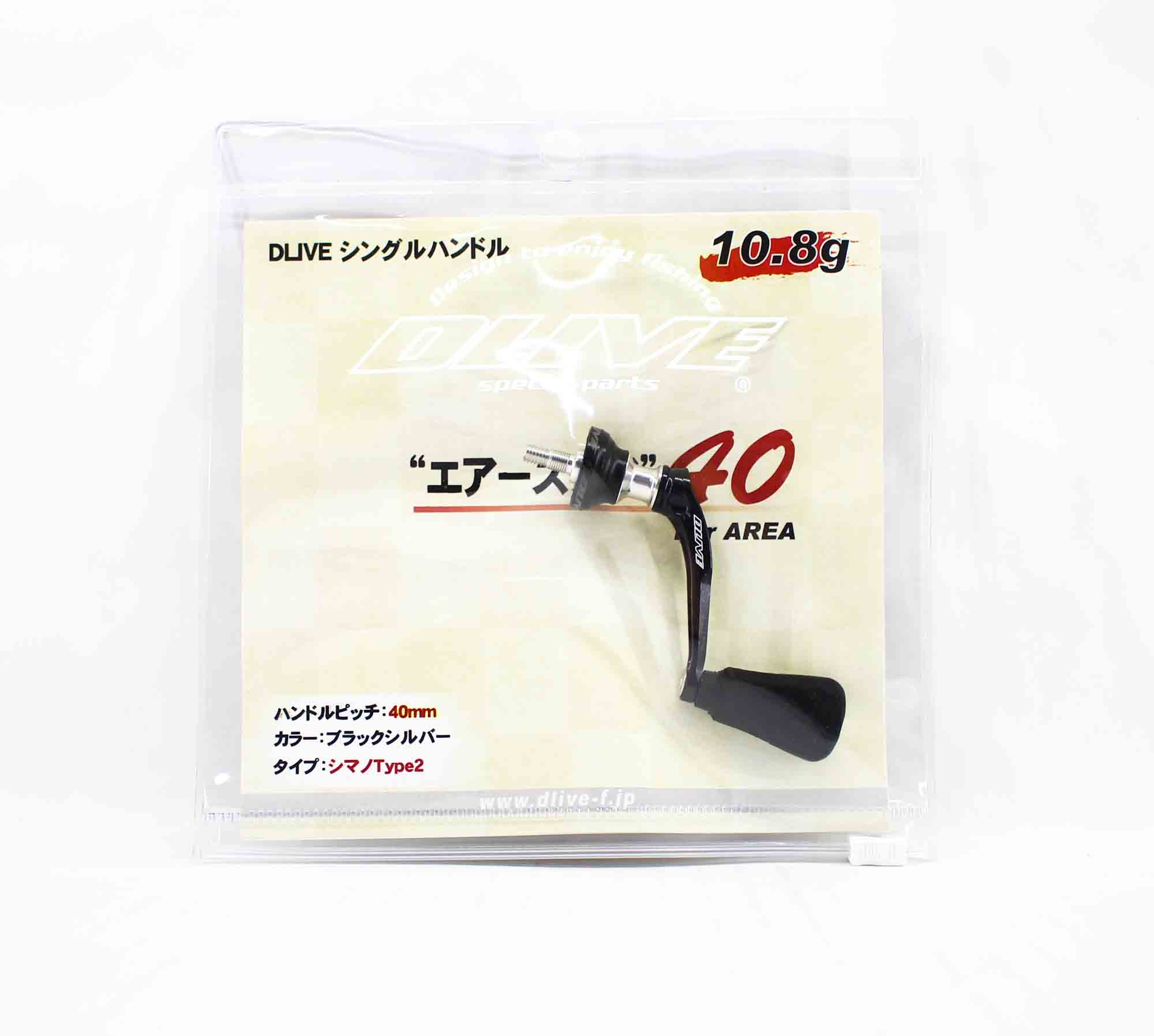 D Live Air Spinning Reel Handle Shimano Type 2 40mm 10.8 grams Silver (5722)
