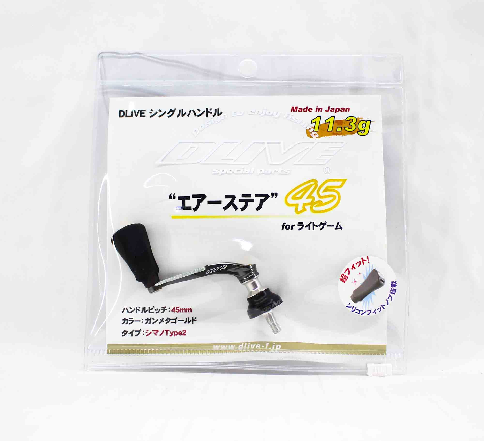 D Live Air Spinning Reel Handle Shimano Type 2 45mm 11.3 grams Gold (5845)