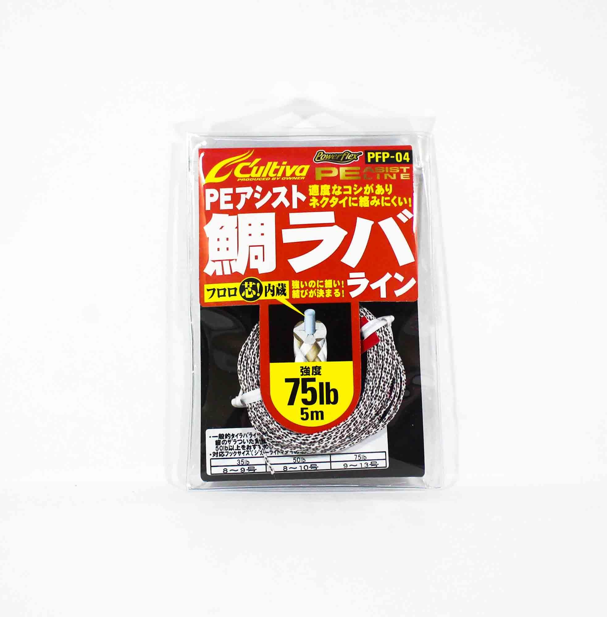 Owner PFP-04 PE Assist Cord Line No.10 75lb 5m (3027)
