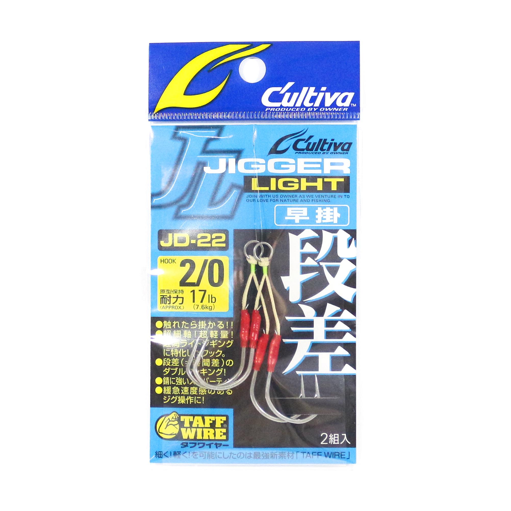 Owner JD-22 Jigger Light Twin Assist Hooks Size 2/0 (8863)