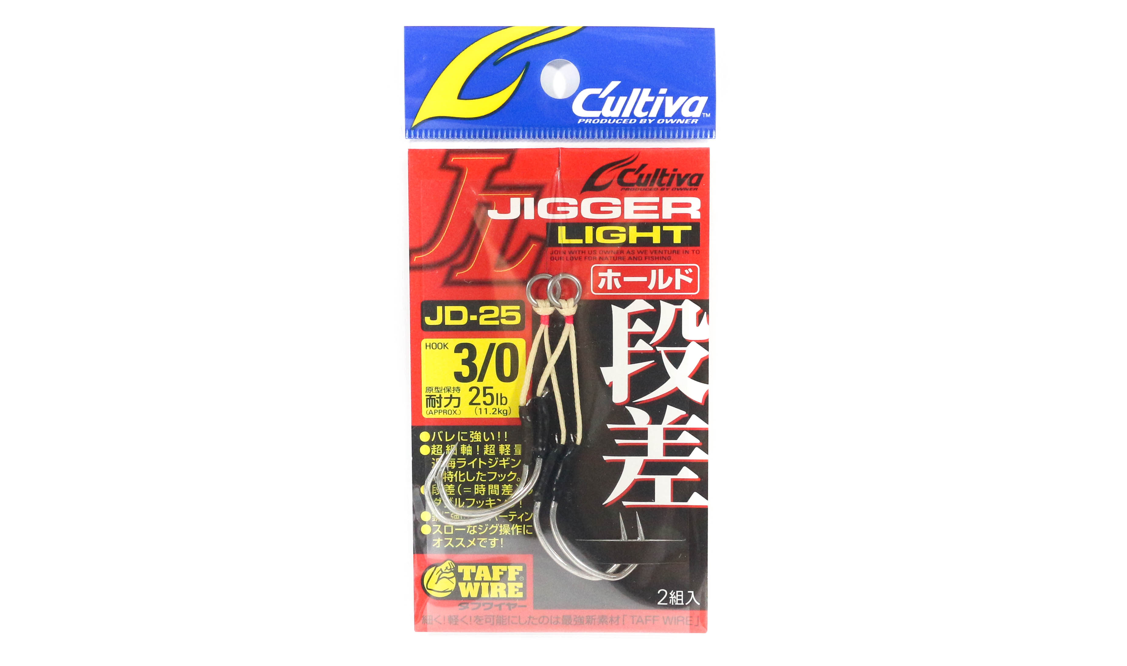 Owner JD-25 Jigger Light Hold Twin Assist Hooks Size 3/0 (8924)