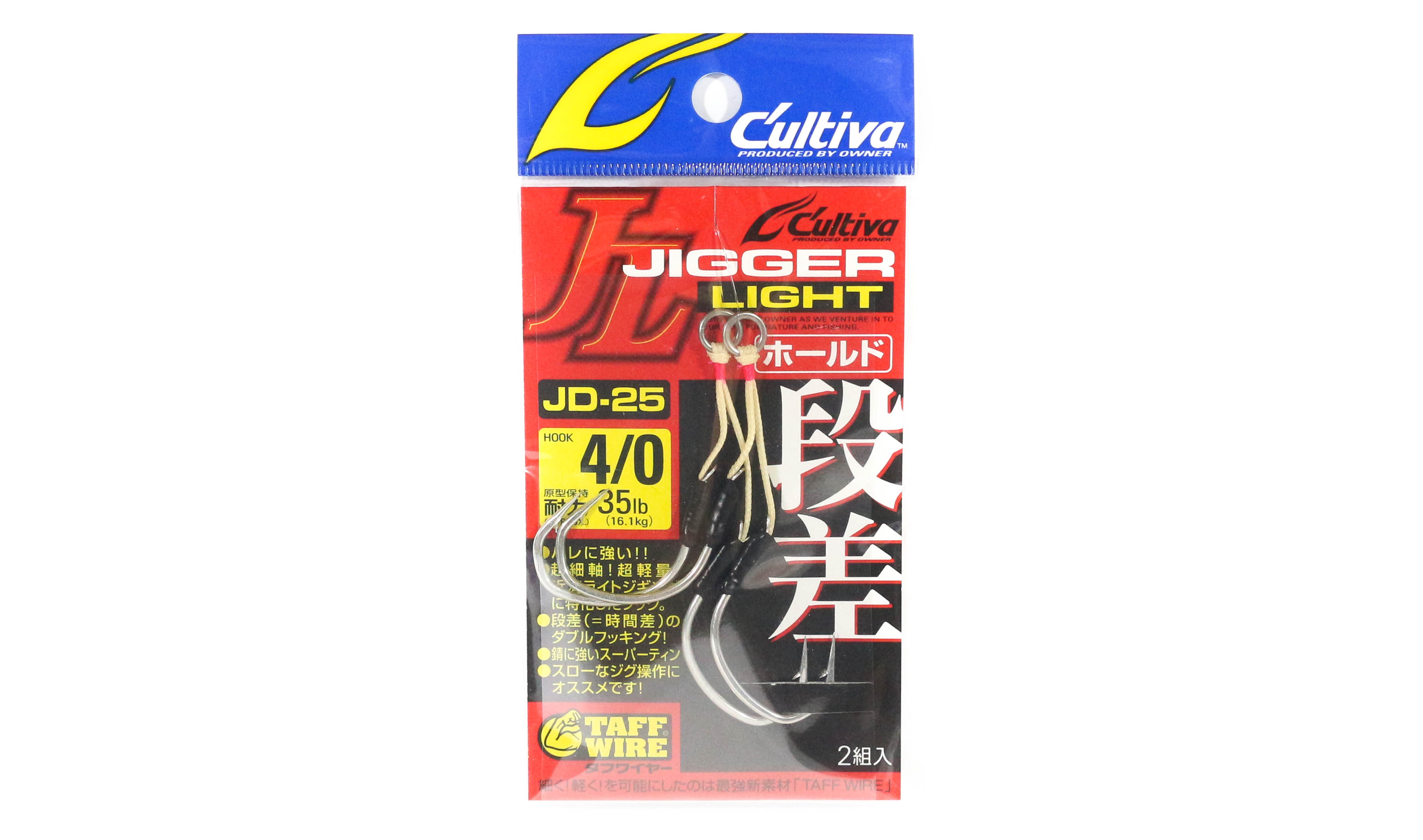 Owner JD-25 Jigger Light Hold Twin Assist Hooks Size 4/0 (8931)