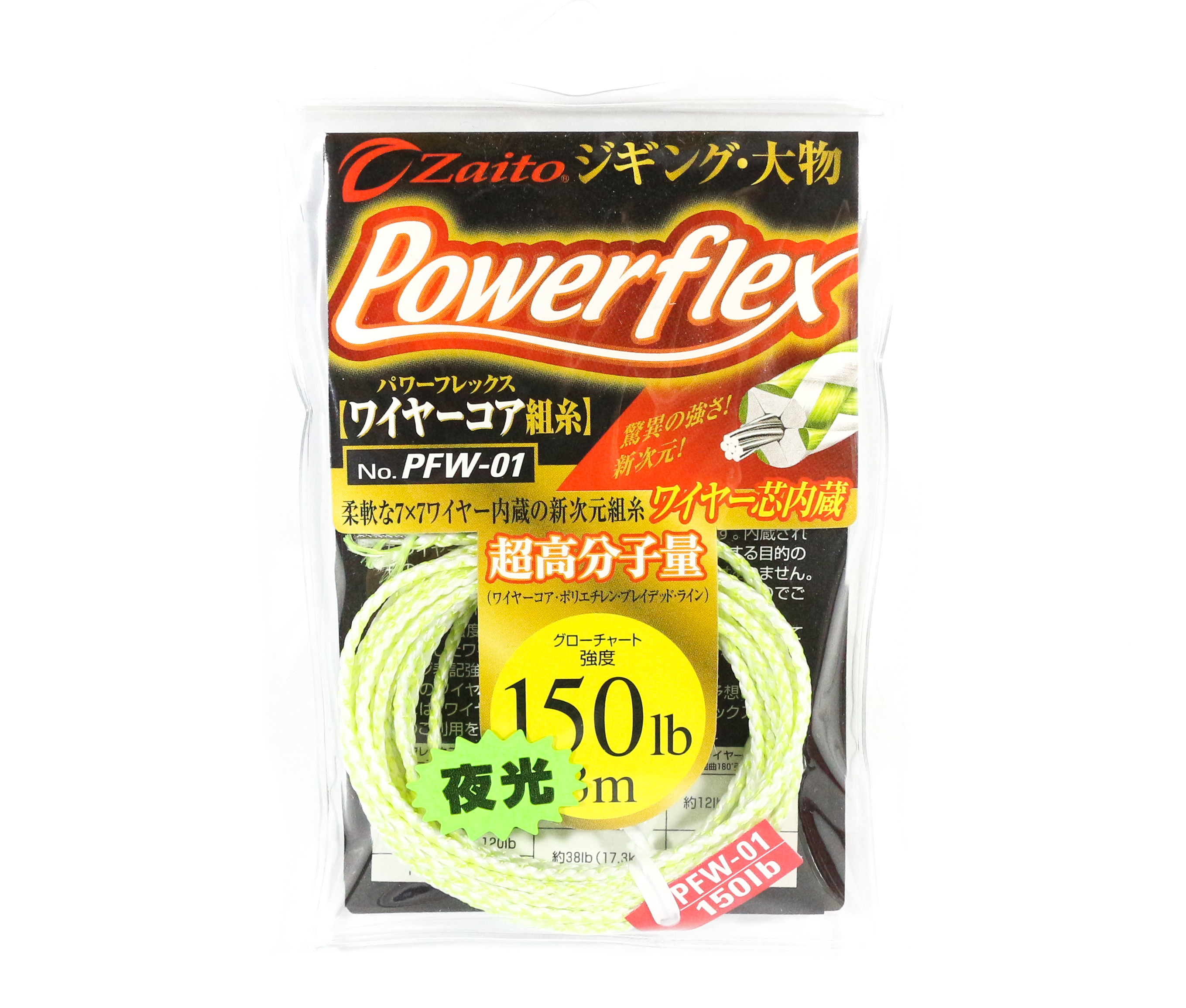 Owner PFW-01 Power Flex Assist Rope with Inner Core Size 150lb (5413)
