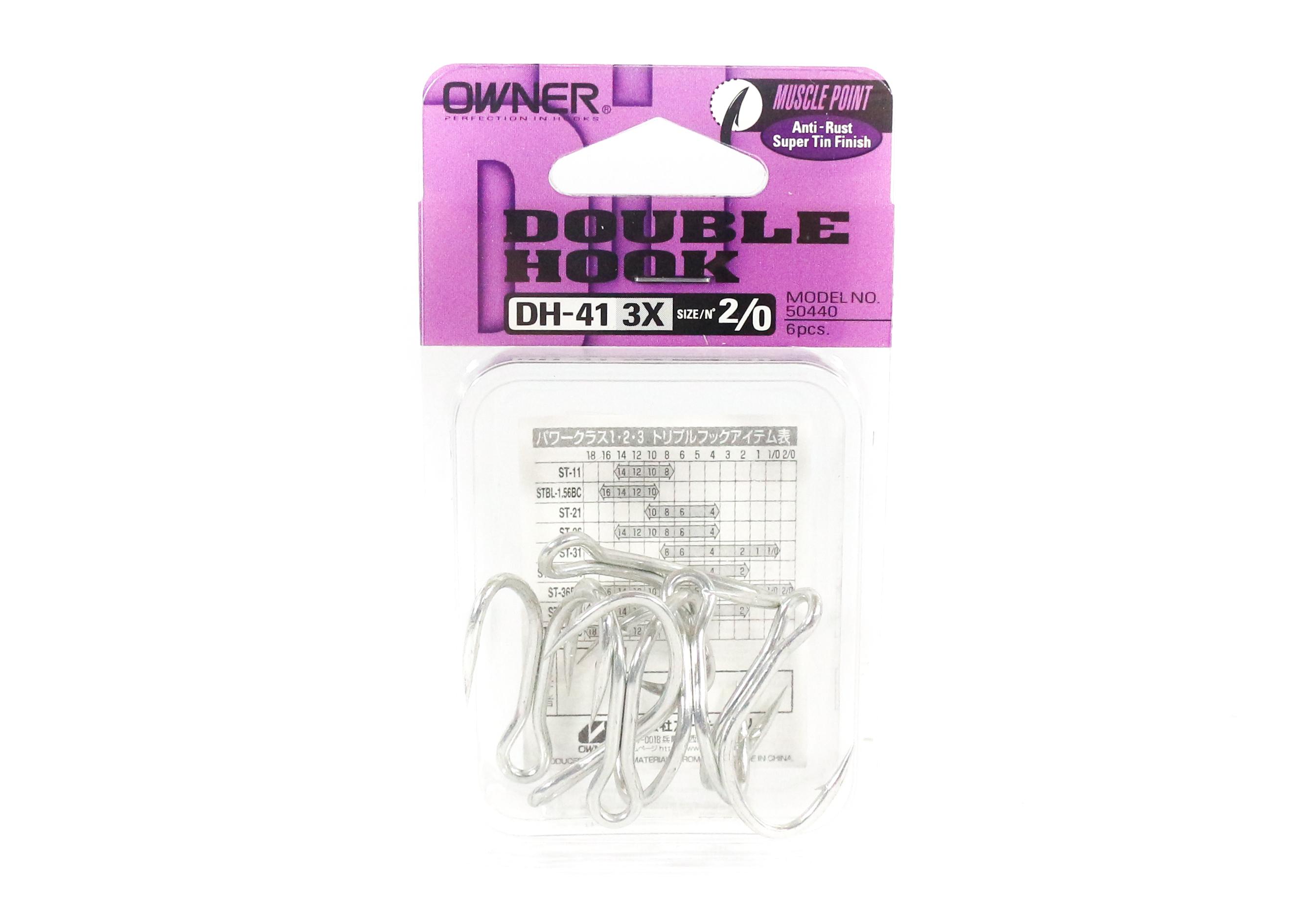 Owner DH-41 3X Double Hook Heavy Duty Size 2/0 (0946)