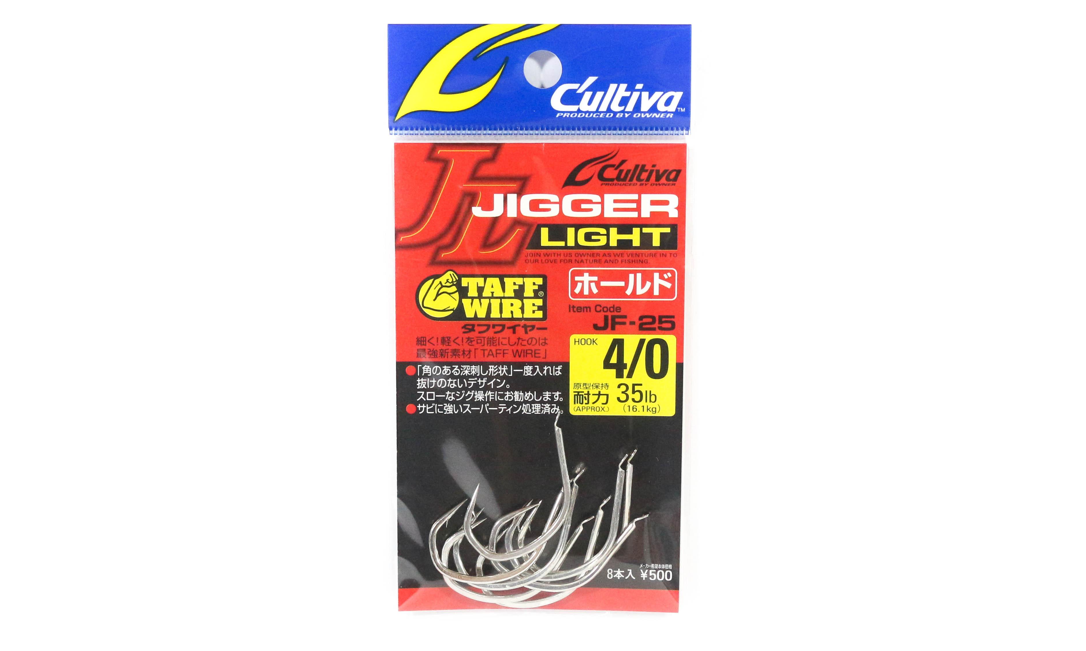 Owner JF-25 Jigger Light Hold Jigging Hook Size 4/0 (9099)