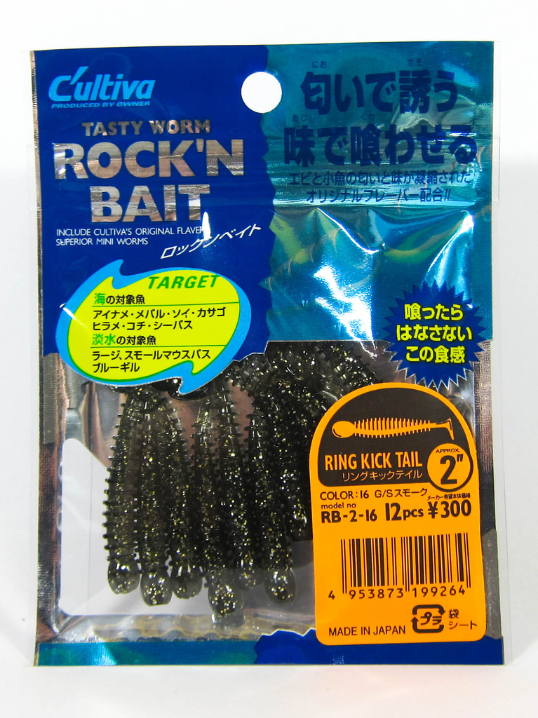 Owner Soft Lure RB-2 Ring Kick Tail 12 Pieces 2 Inches 16 (9264)