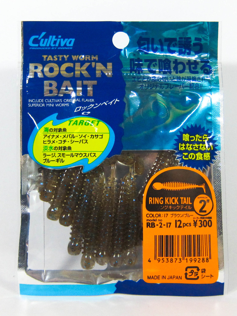 Owner Soft Lure RB-2 Ring Kick Tail 12 Pieces 2 Inches 17 (9288)