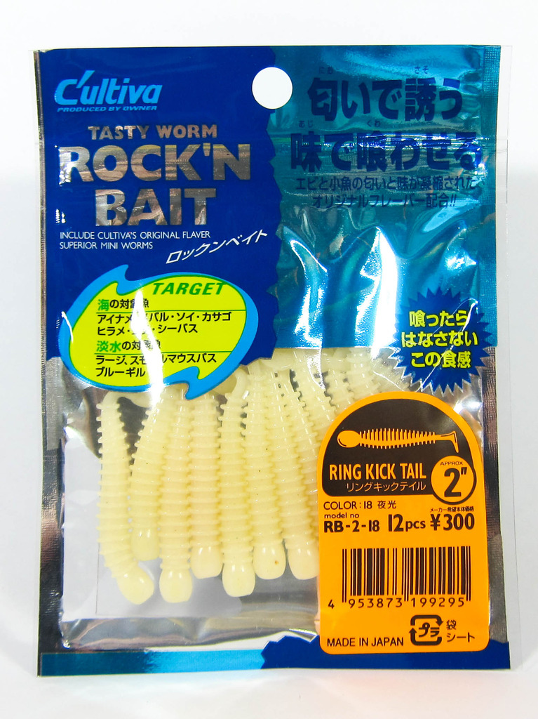 Owner Soft Lure RB-2 Ring Kick Tail 12 Pieces 2 Inches 18 (9295)
