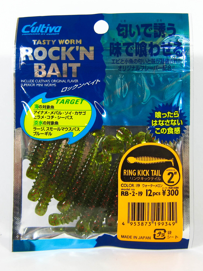 Owner Soft Lure RB-2 Ring Kick Tail 12 Pieces 2 Inches 19 (9349)