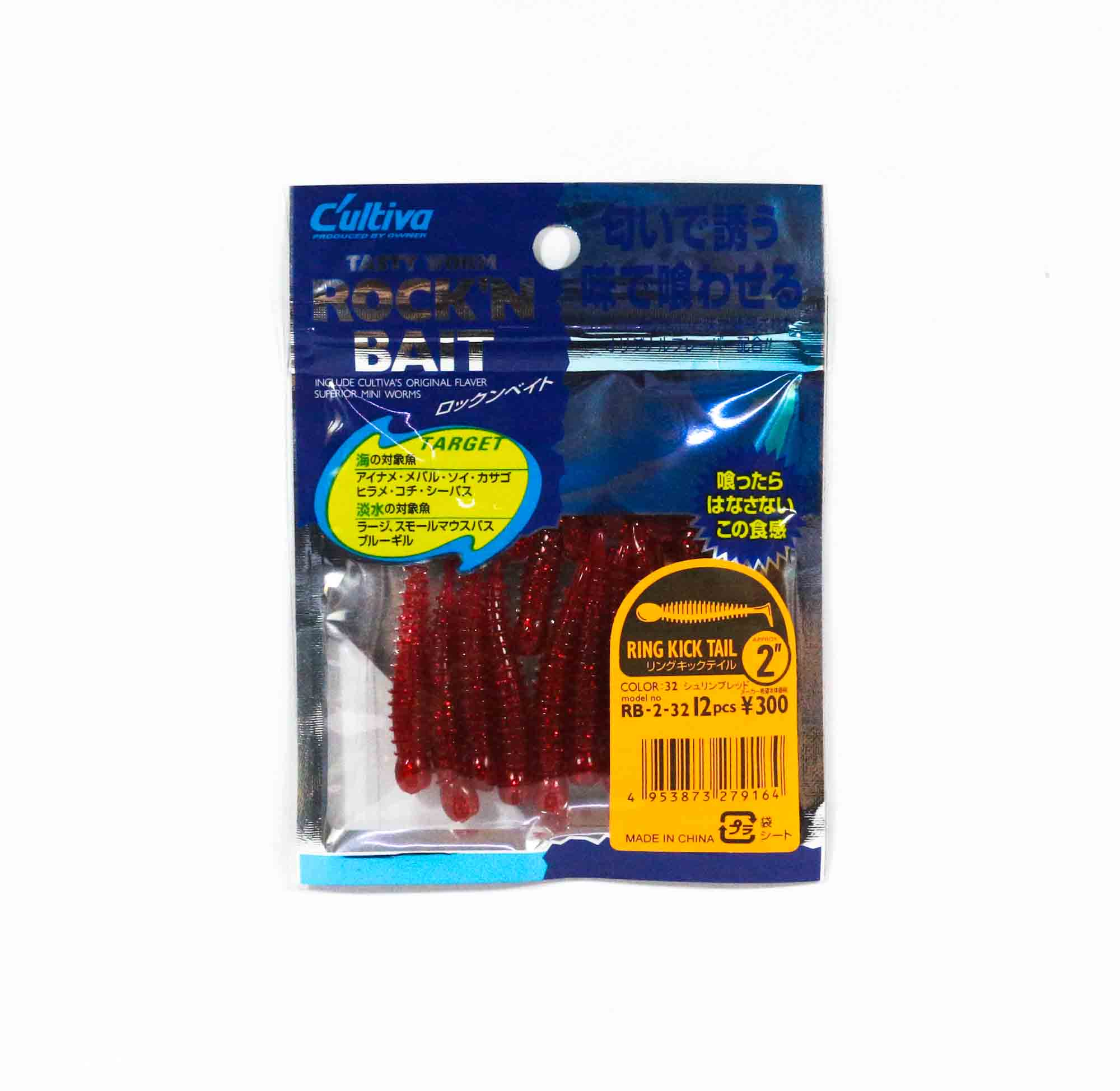 Owner Soft Lure RB-2 Ring Kick Tail 12 Pieces 2 Inches 32 (9164)
