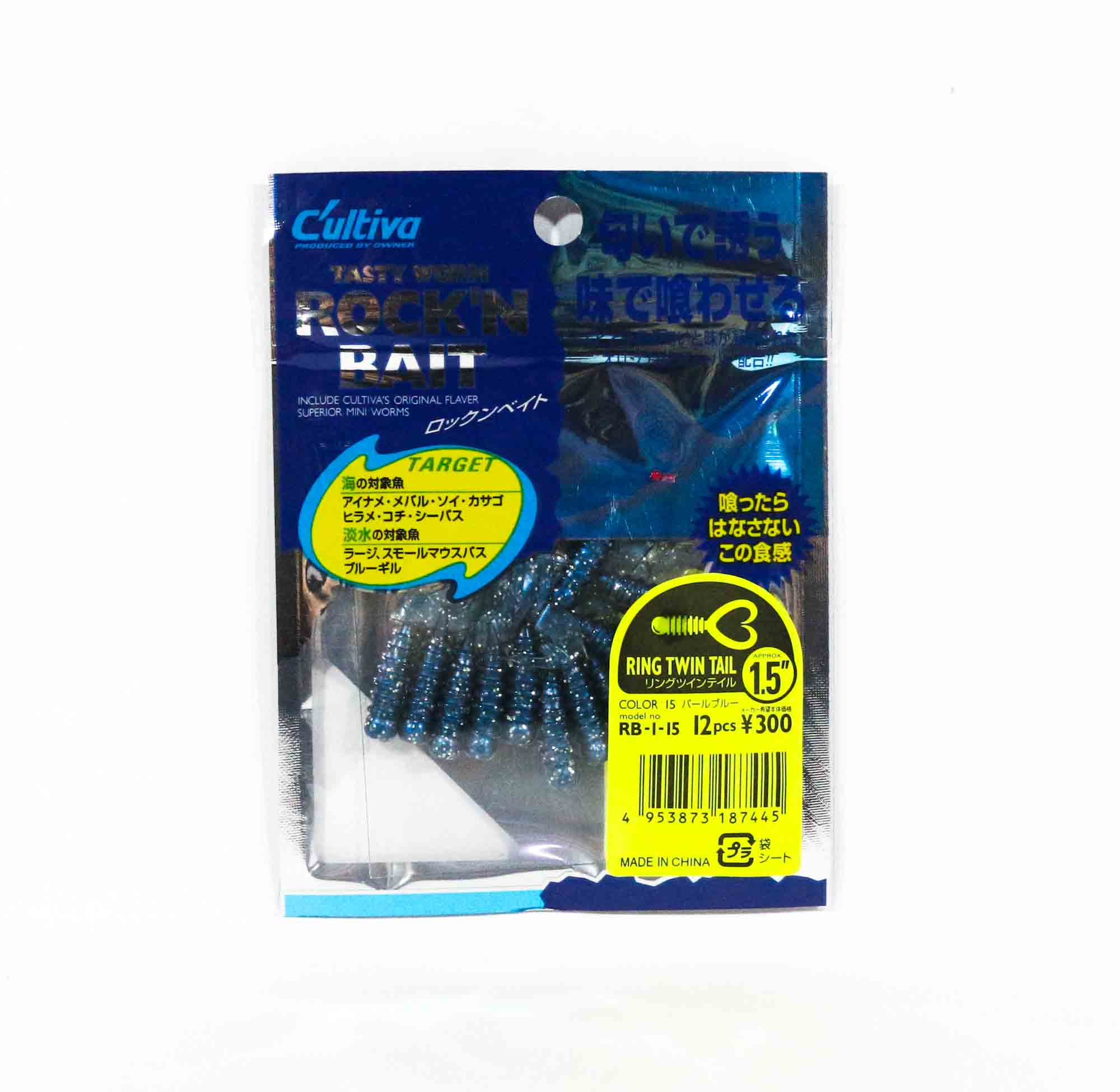 Owner Soft Lure RB-1 Ring Twin Tail 12 Pieces 1.5 Inches 15 (7445)
