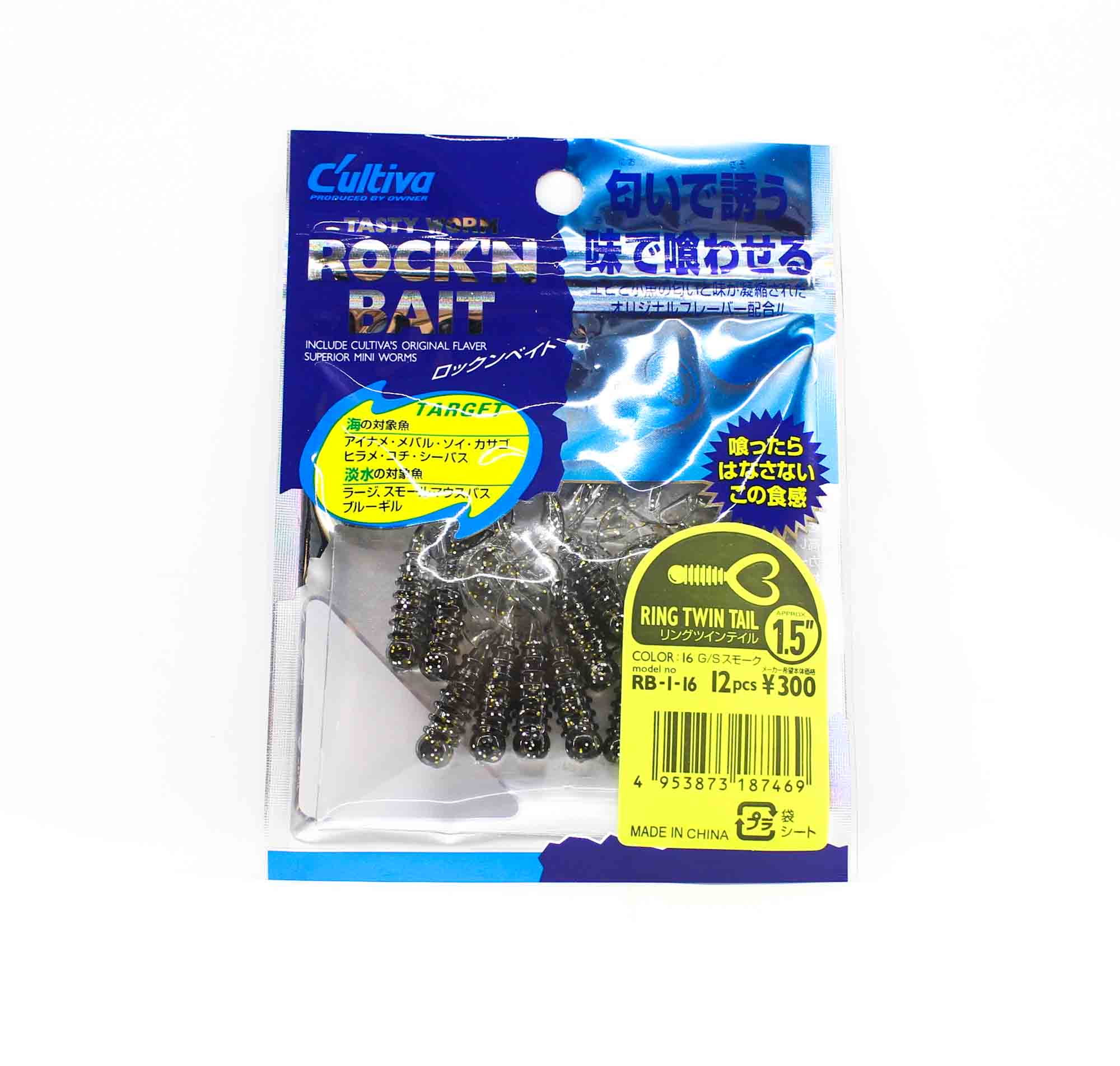 Owner Soft Lure RB-1 Ring Twin Tail 12 Pieces 1.5 Inches 16 (7469)