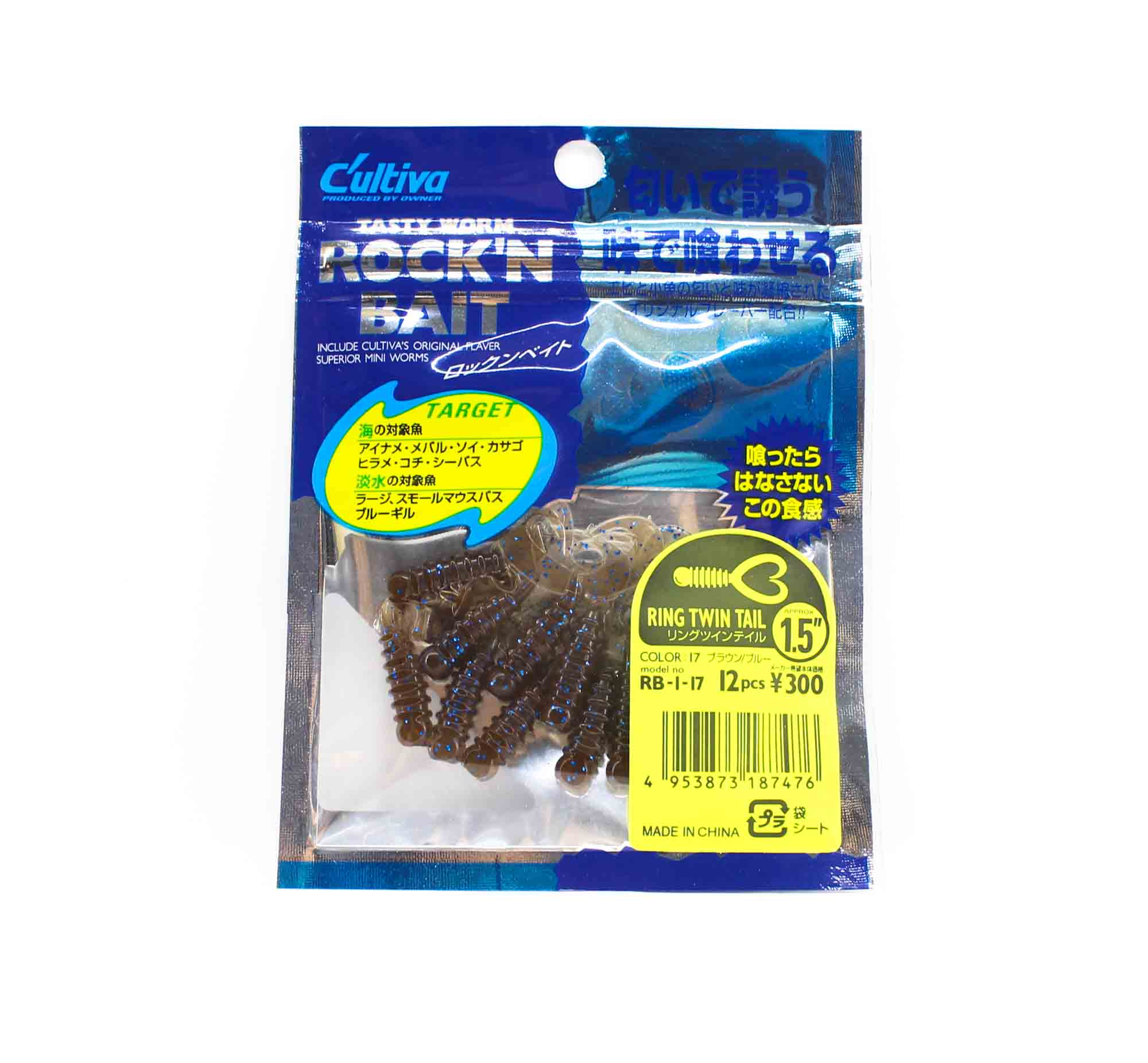Owner Soft Lure RB-1 Ring Twin Tail 12 Pieces 1.5 Inches 17 (7476)