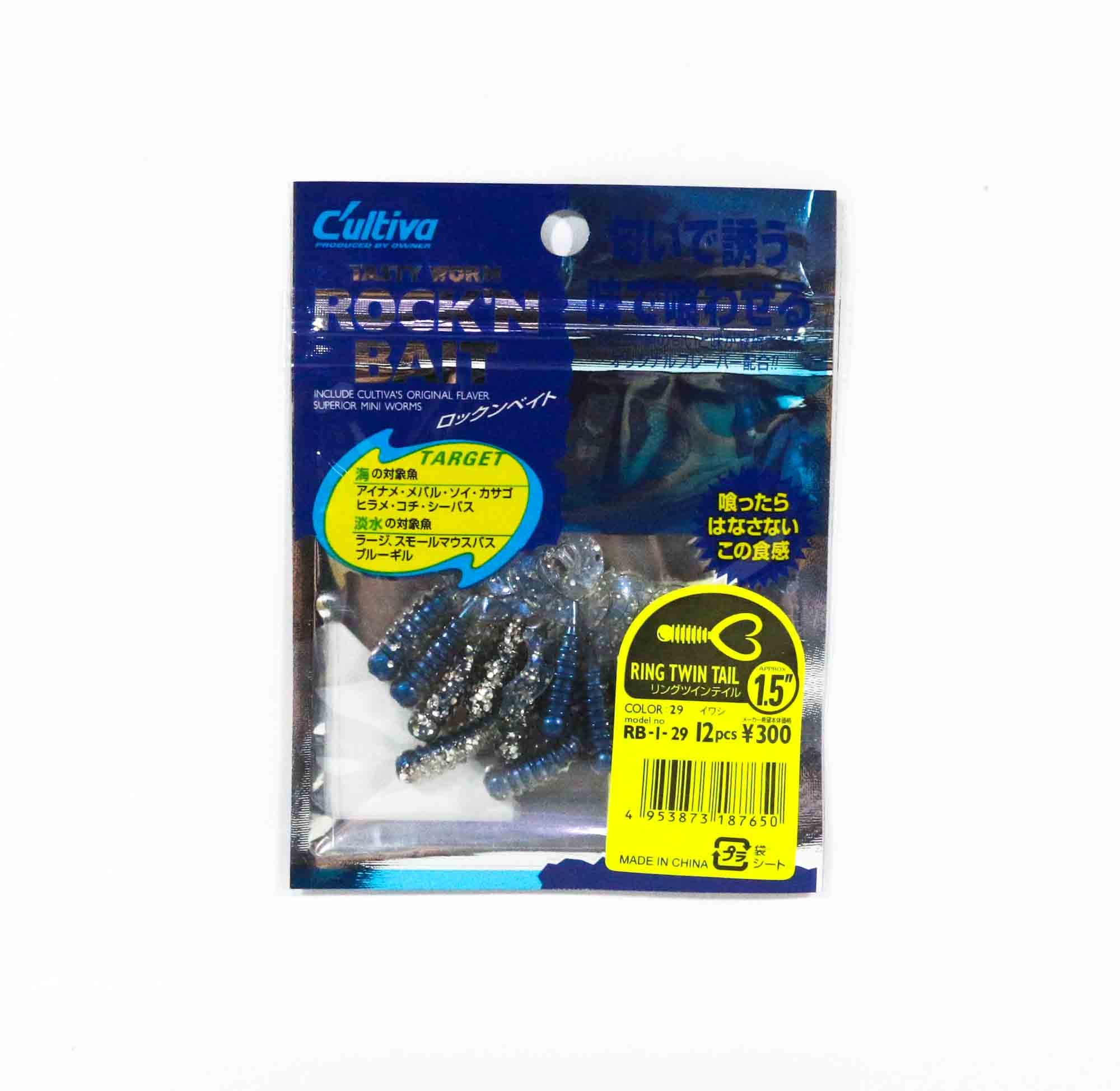 Owner Soft Lure RB-1 Ring Twin Tail 12 Pieces 1.5 Inches 29 (7650)