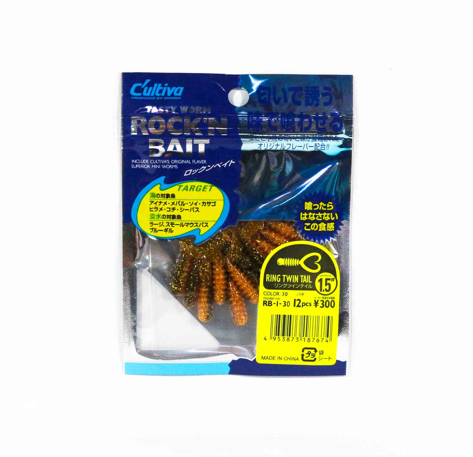 Owner Soft Lure RB-1 Ring Twin Tail 12 Pieces 1.5 Inches 30 (7674)