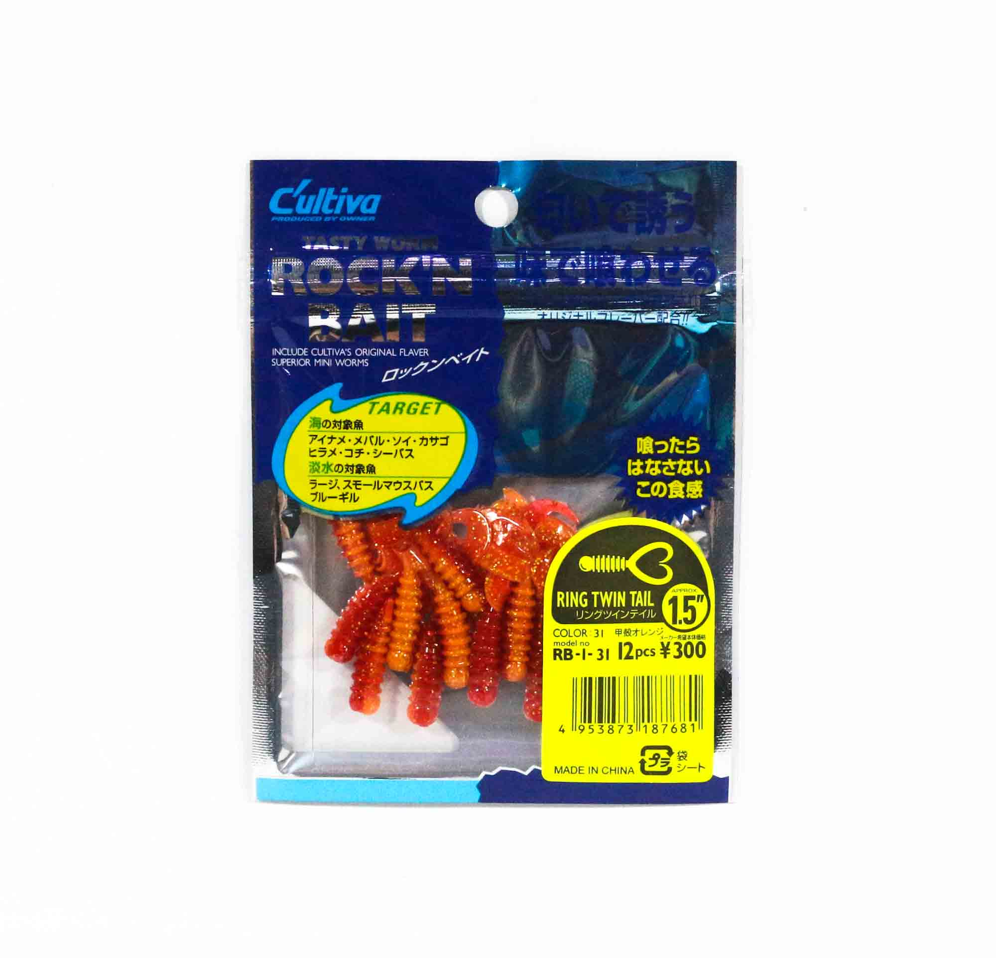 Owner Soft Lure RB-1 Ring Twin Tail 12 Pieces 1.5 Inches 31 (7681)