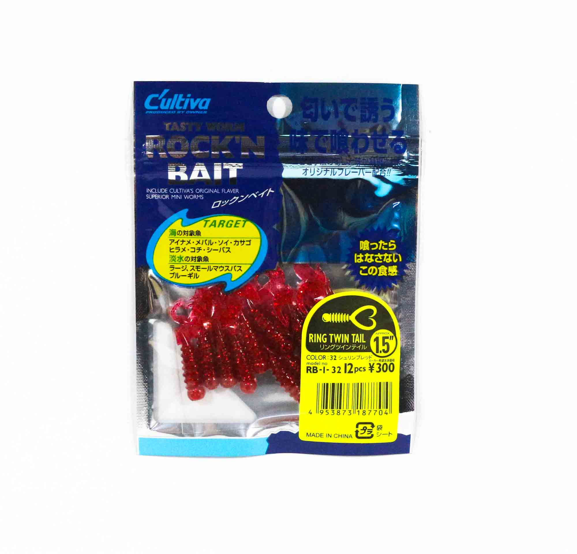 Owner Soft Lure RB-1 Ring Twin Tail 12 Pieces 1.5 Inches 32 (7704)