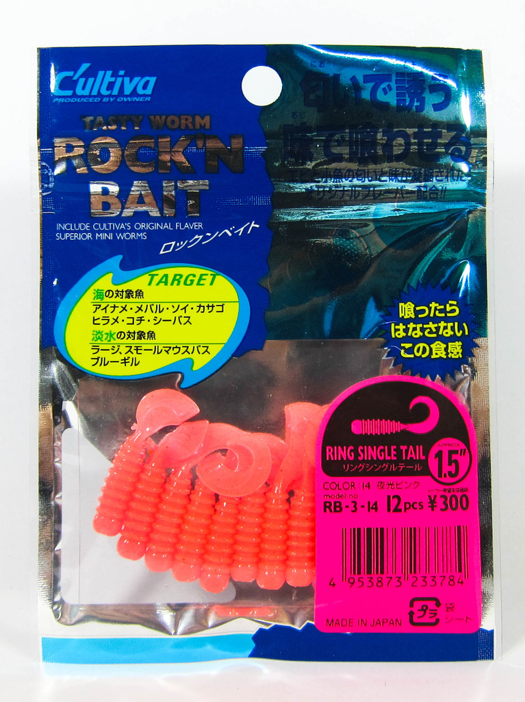 Owner Soft Lure RB-3 Ring Single Curl Tail 12 Pieces 1.5 Inches 14 (3784)
