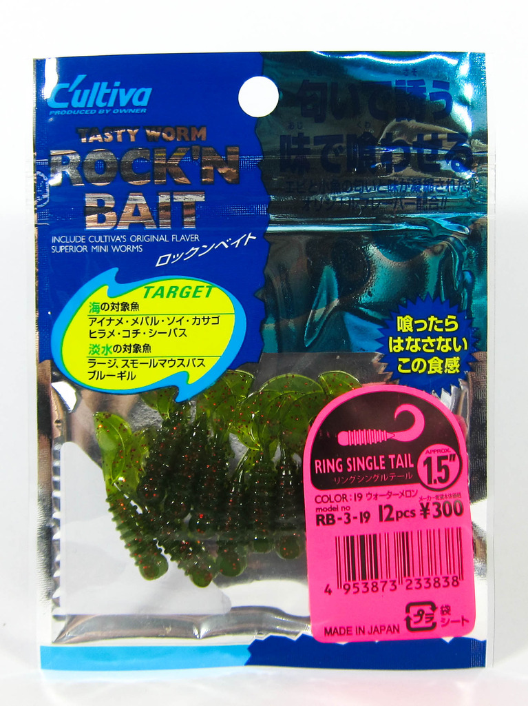Owner Soft Lure RB-3 Ring Single Curl Tail 12 Pieces 1.5 Inches 19 (3838)
