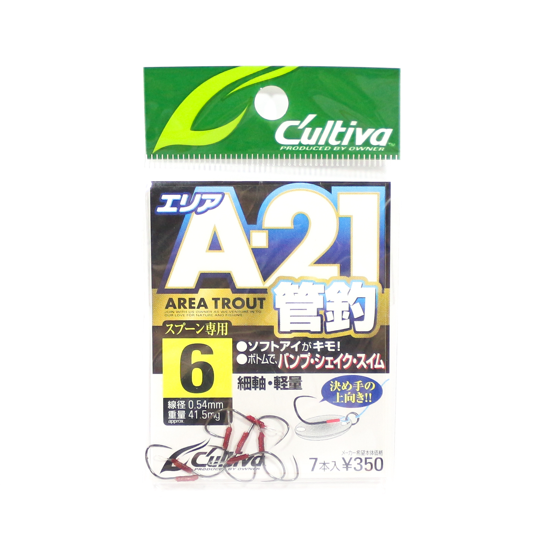 Owner A-21 Area Trout Single Hook for Spoon Barbless Size 6 (6406)