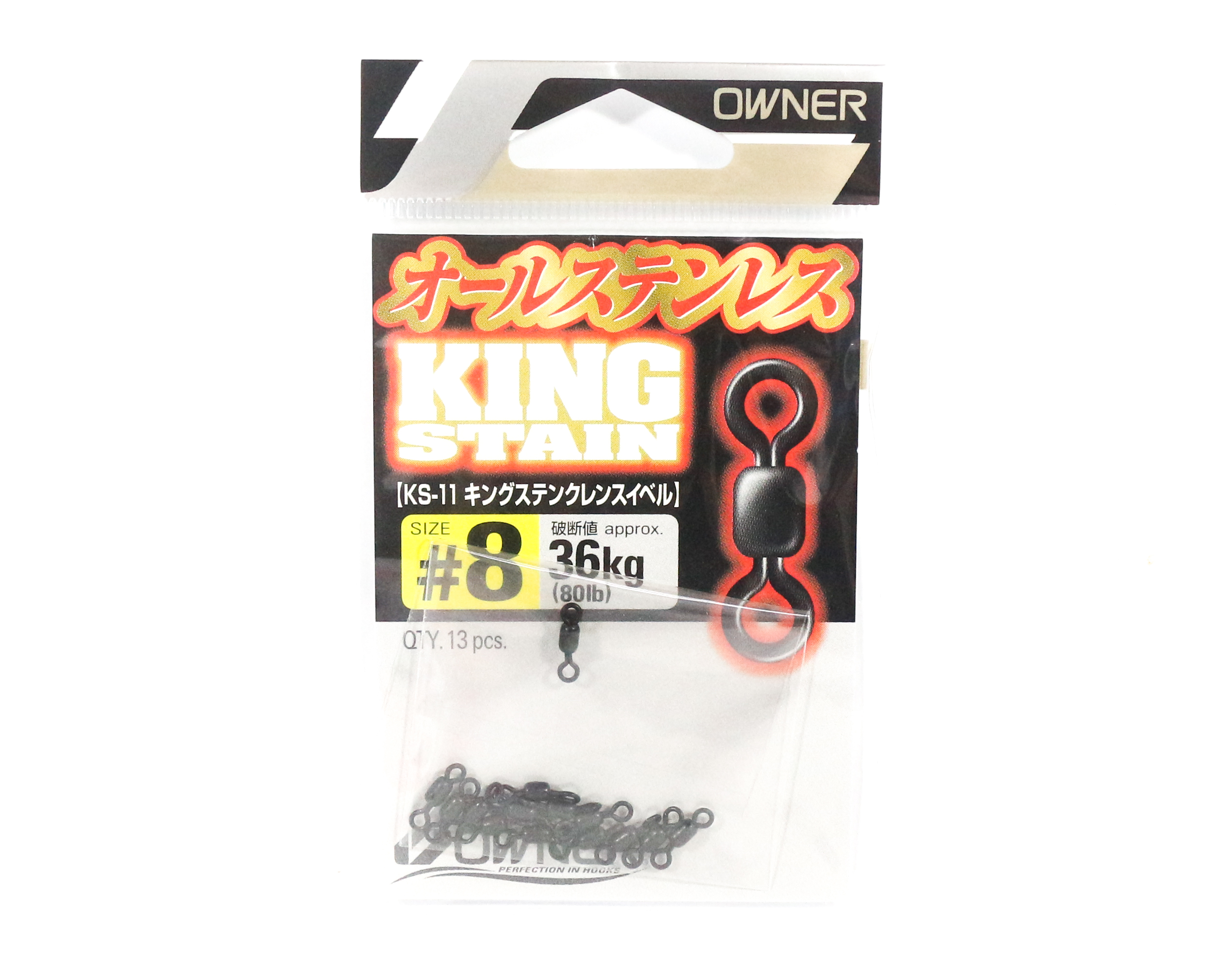 Owner KS-11 Swivel King Stain Crane Swivel Size 8 (3140)