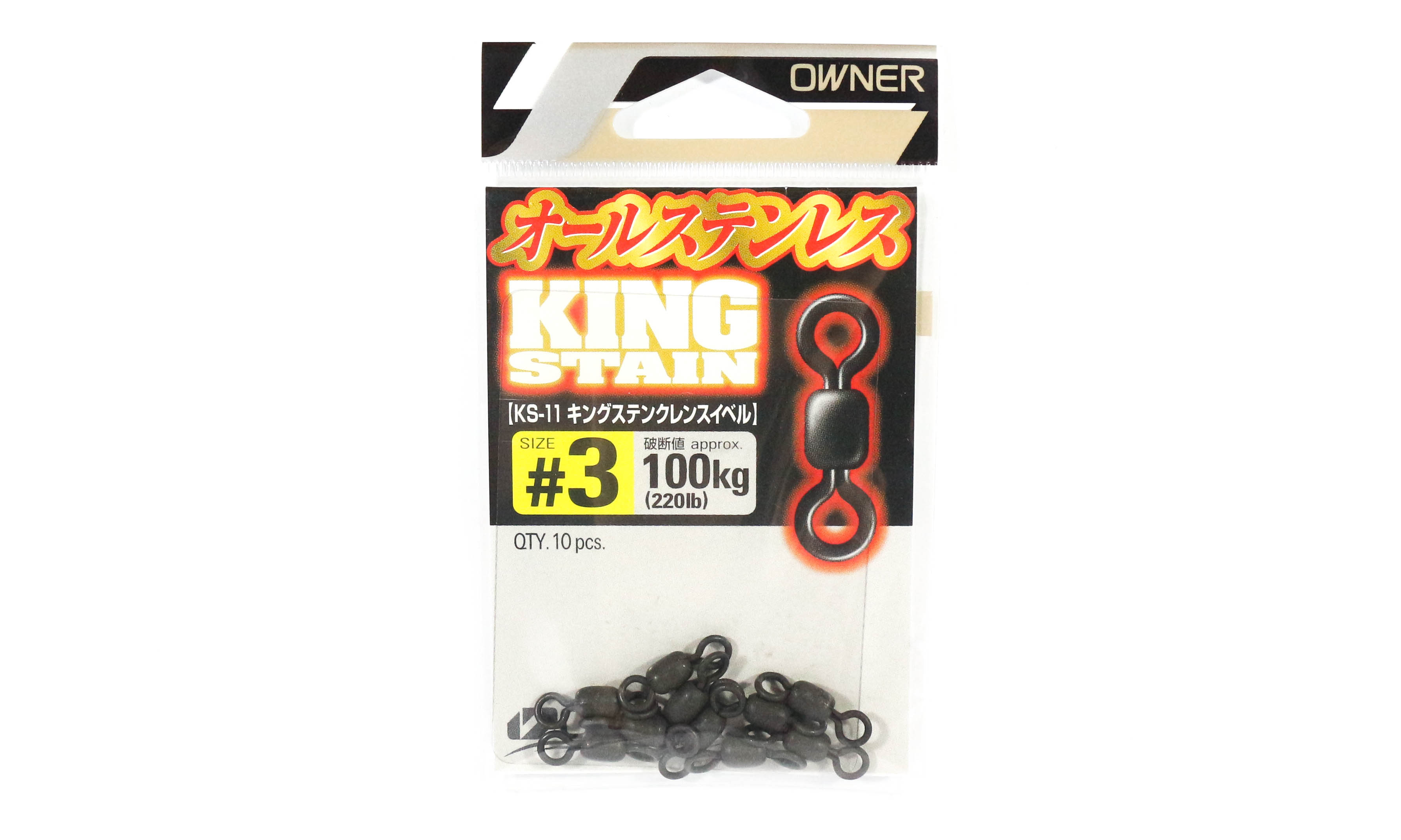 Owner KS-11 Swivel King Stain Crane Swivel Size 3 (3188)