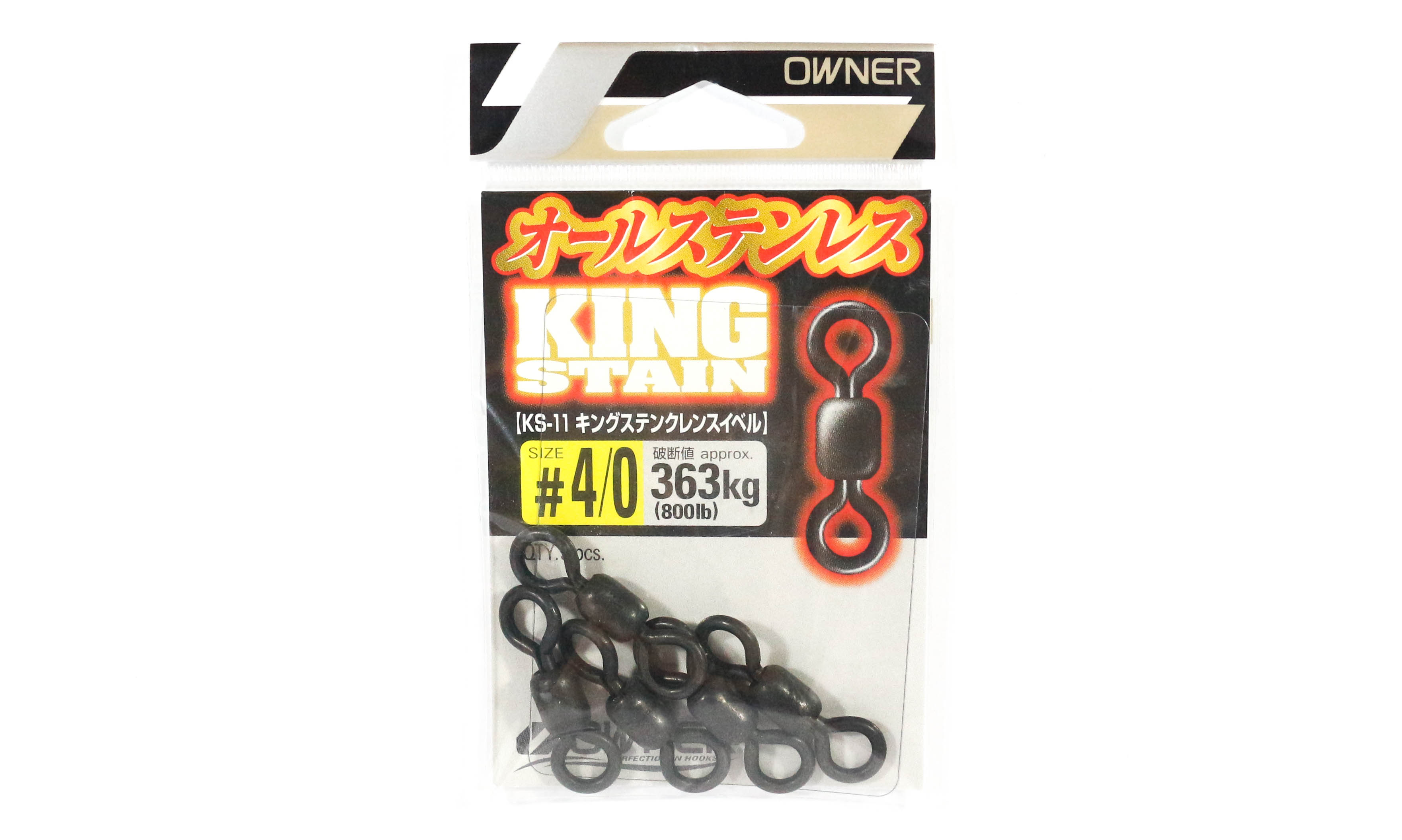 Owner KS-11 Swivel King Stain Crane Swivel Size 4/0 (3232)