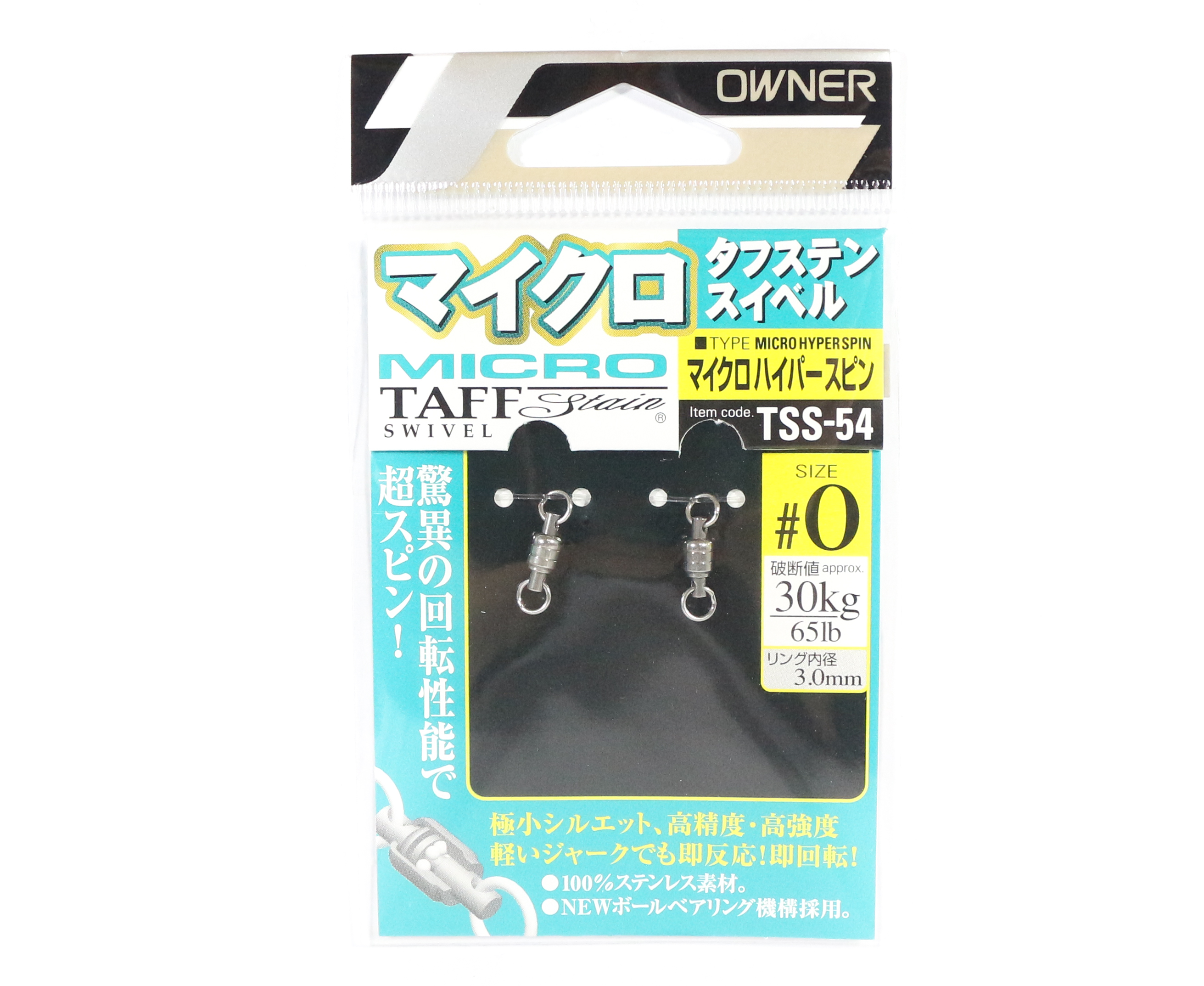 Owner TSS-54 Taff Swivel Micro Hyper Spin Size 0 (6110)