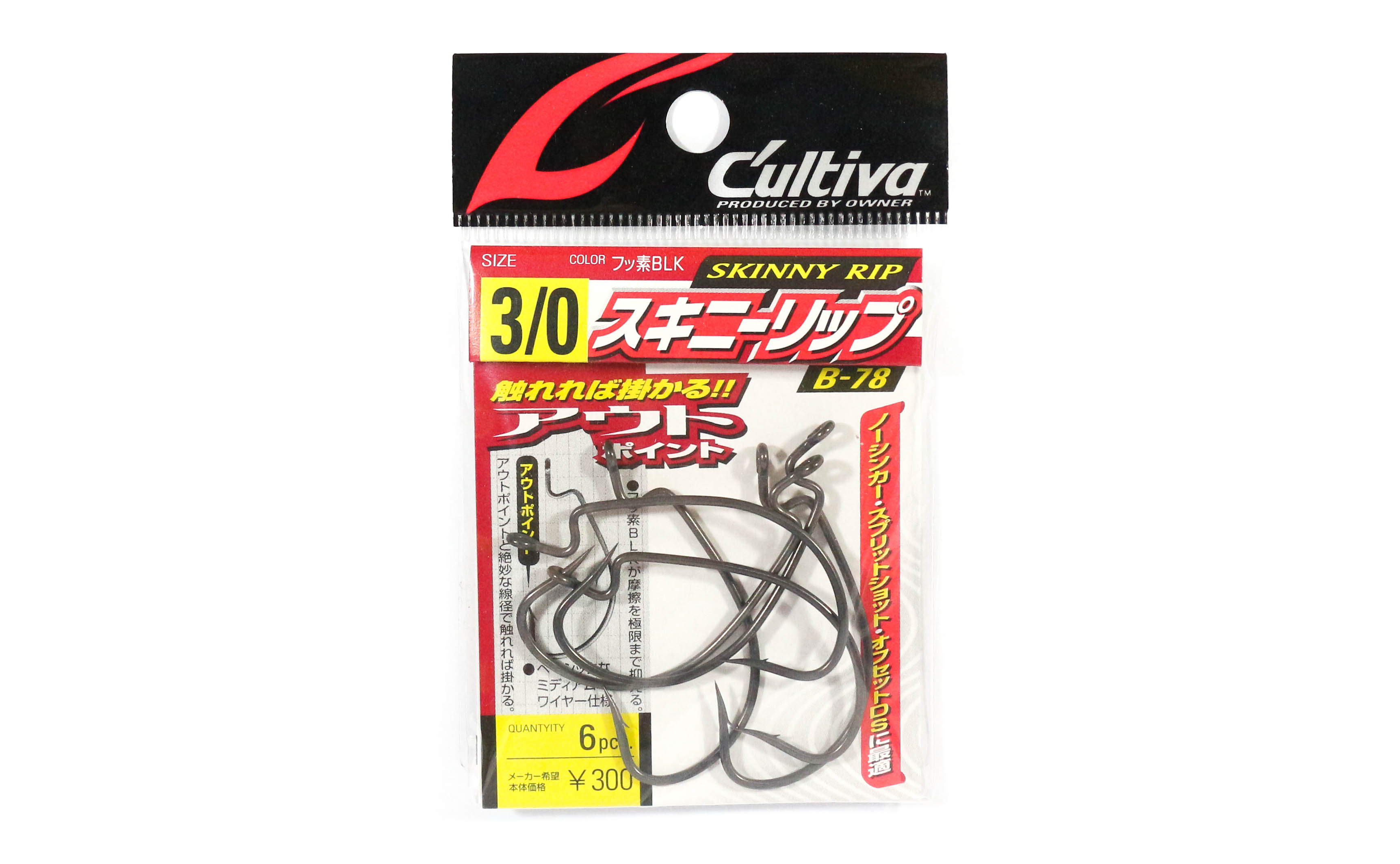Owner B-78 Worm Hook Skinny Rip Slim Hook Size 3/0 (0329)