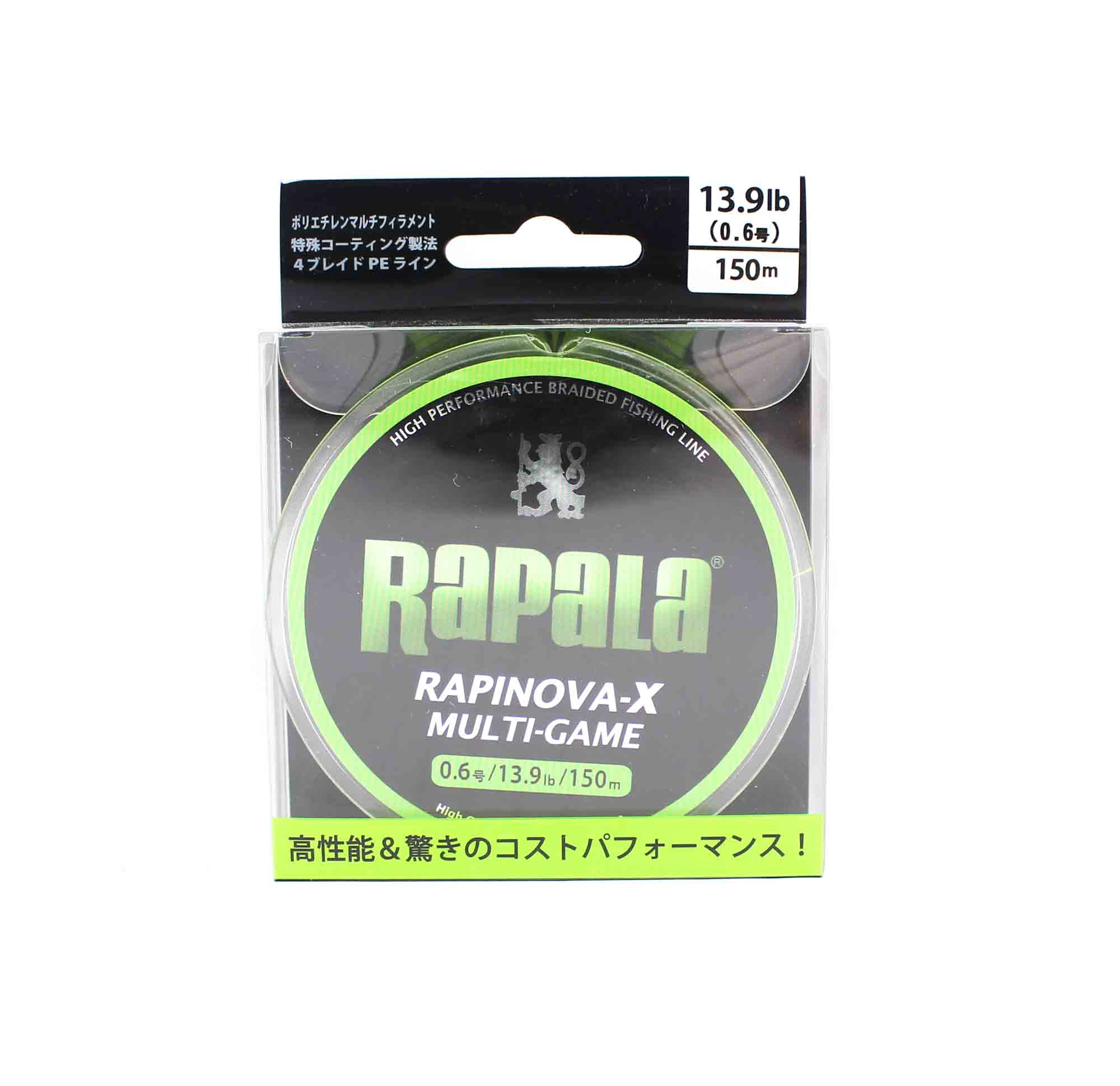 Rapala Rapinova-X Multi Game P.E 0.6 Line 150M 13.9lb Light Green (7839)