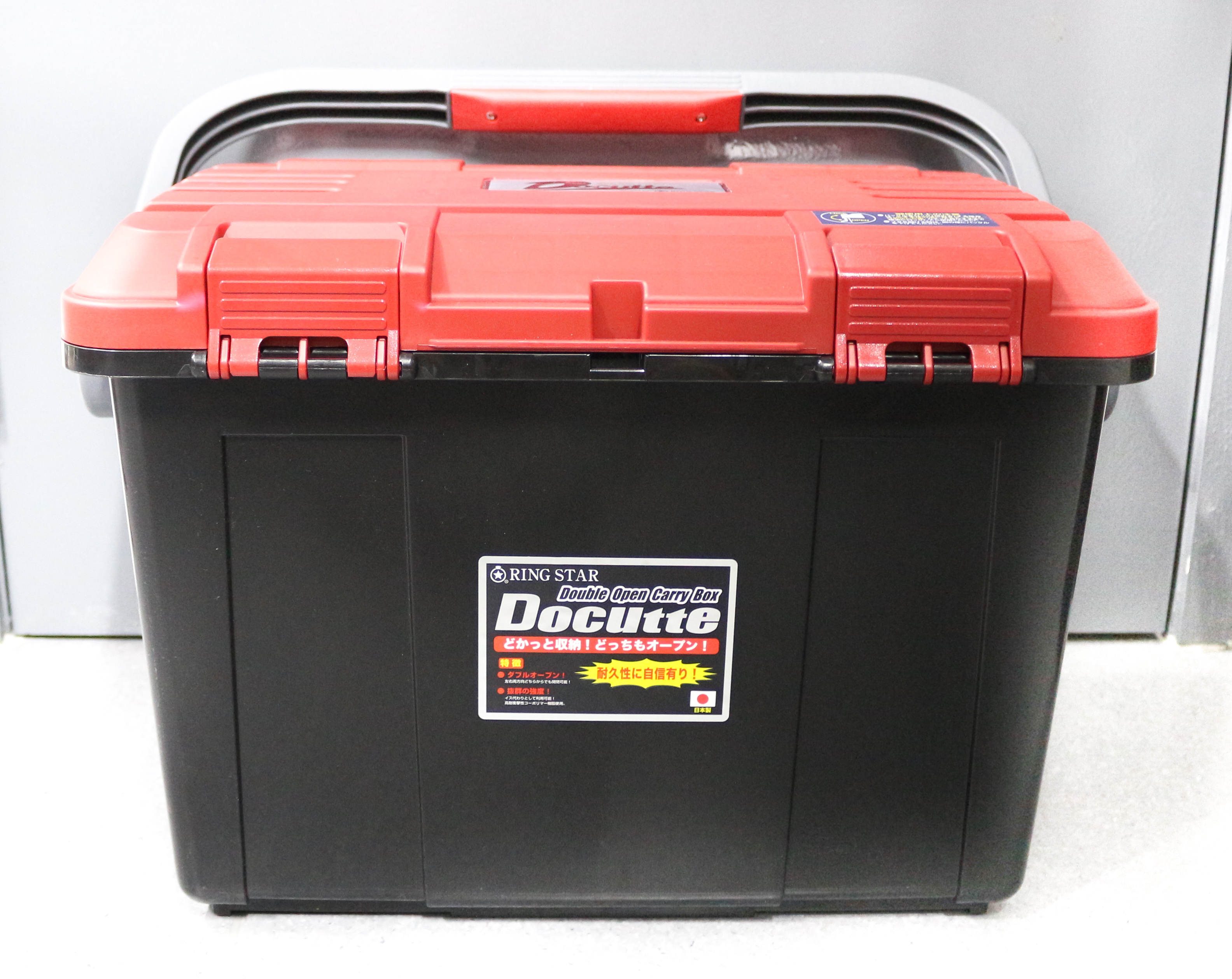 Ring Star Docutte D-5000 RB Tackle Box 538 x 359 x 347 mm Red Blk (7374)
