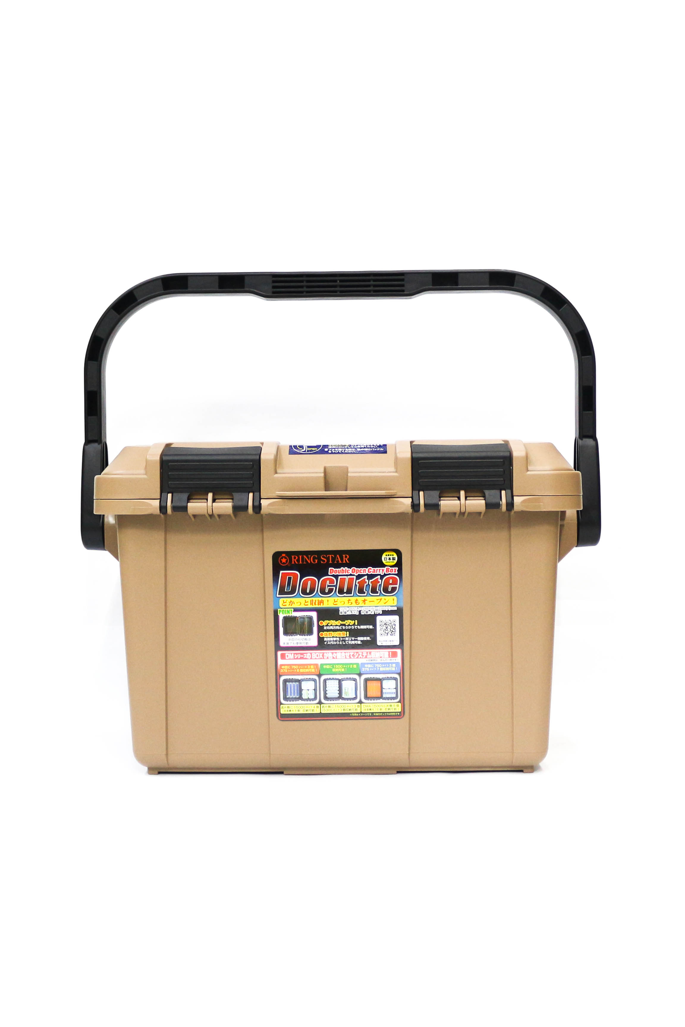 Sale Ring Star Docutte D-4500 RB Tackle Box 465 x 280 x 280 mm Brown (2033)