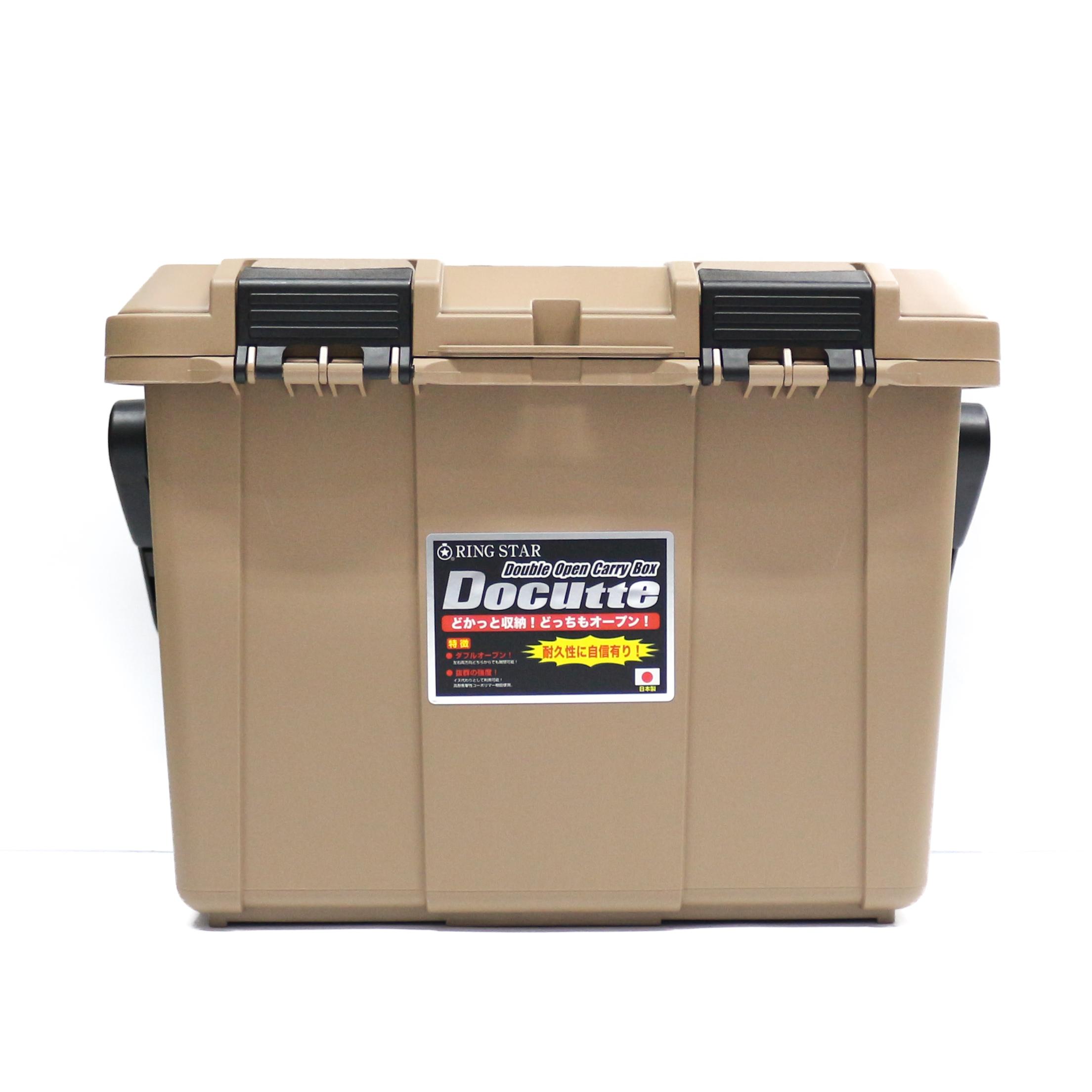 Ring Star Docutte D-4700 TN Tackle Box 465 x 333 x 322 mm Tan (2323)
