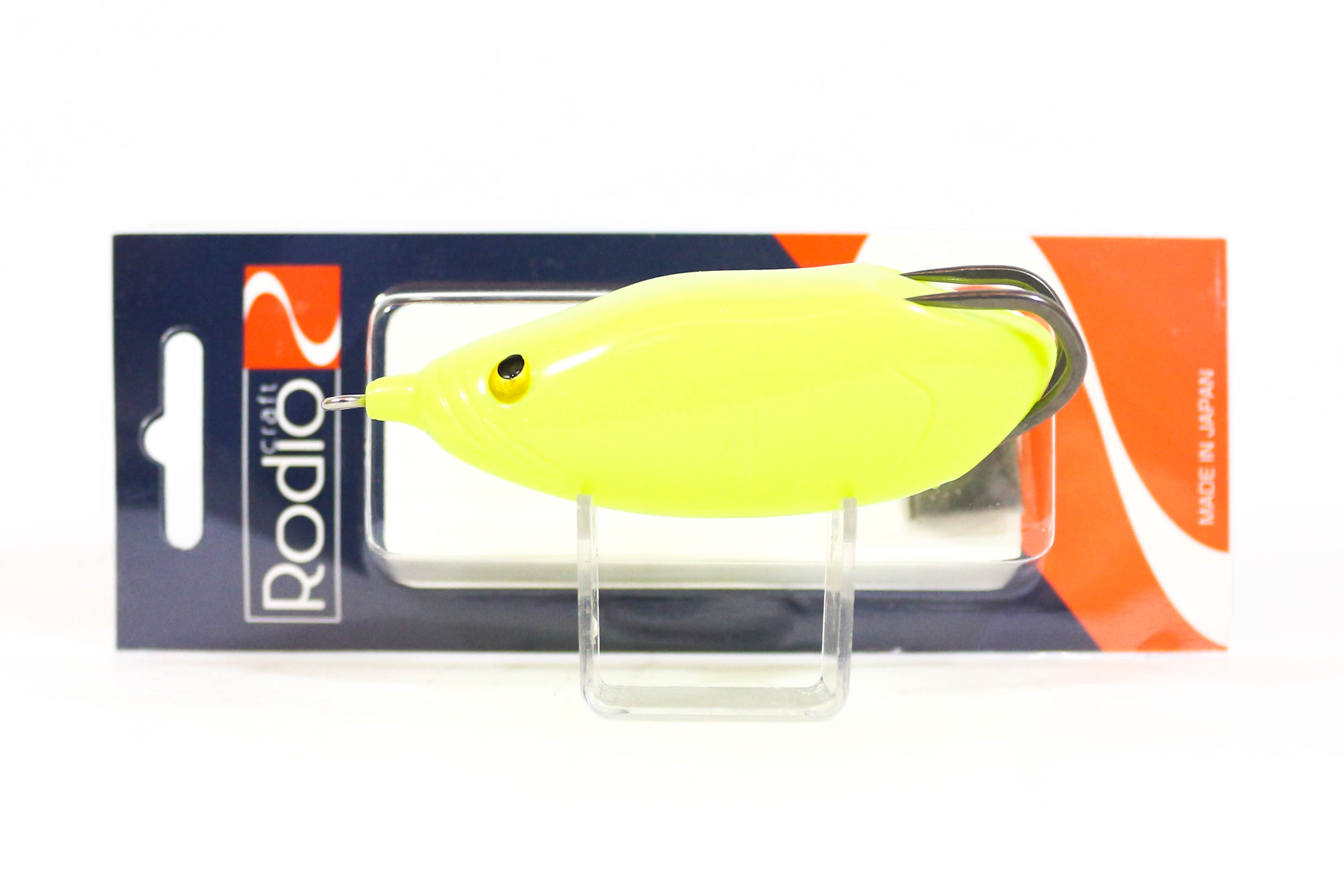 Rodio Bomber Soft Plastic Floating Lure S-20 (9080)