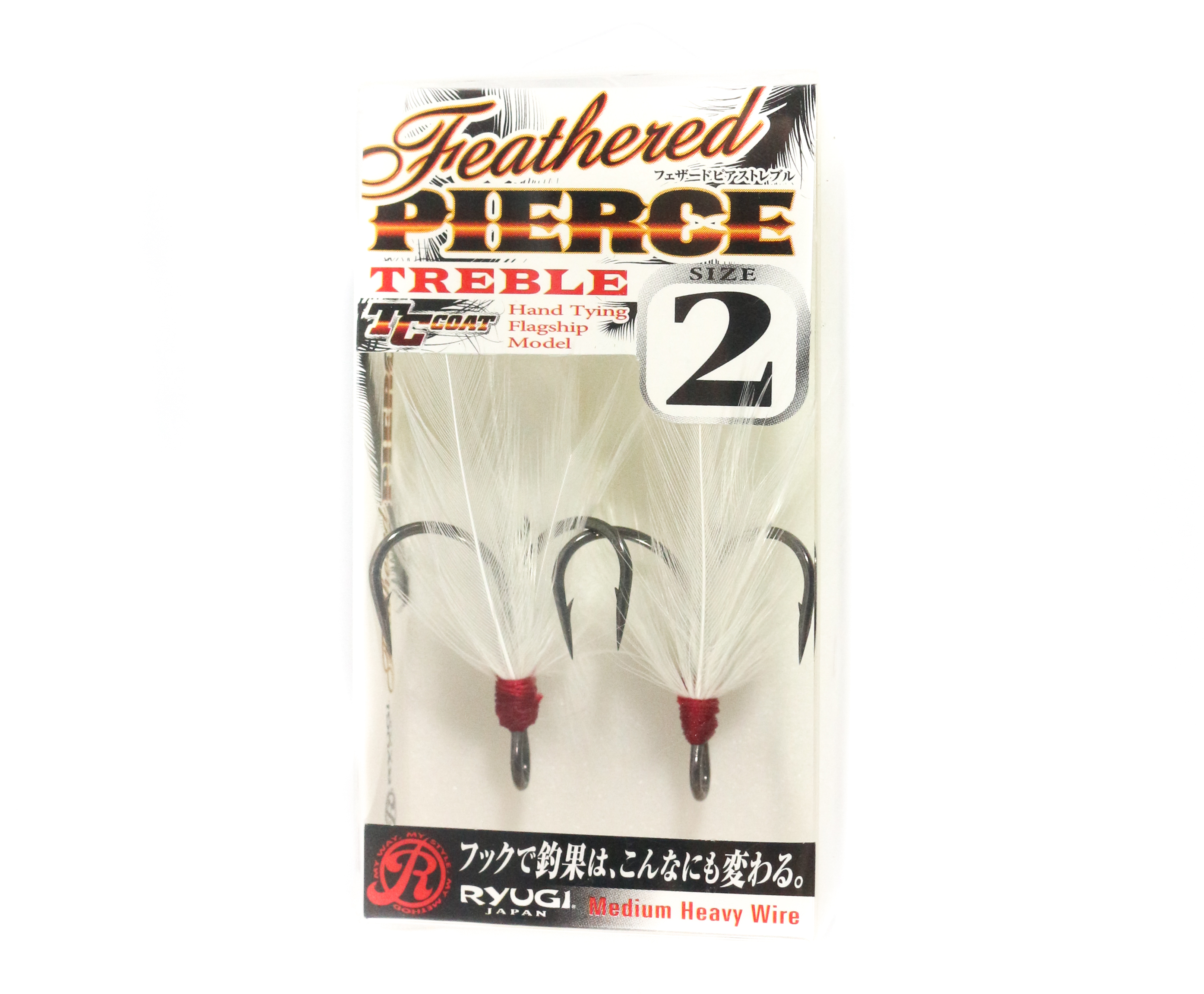 Ryugi HFP046 Treble Hooks Feathered Pierce Size 2 (2304)