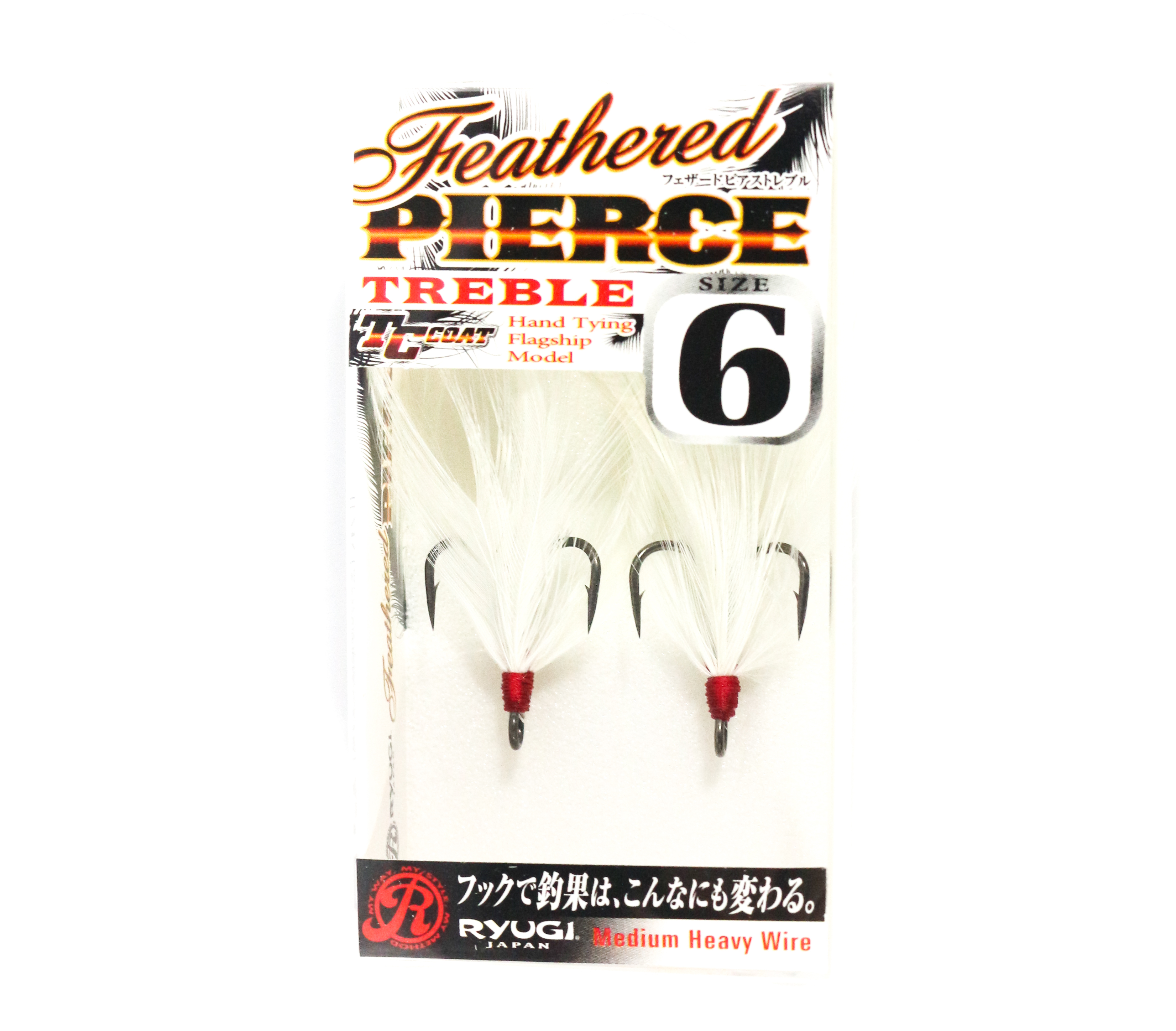 Ryugi HFP046 Treble Hooks Feathered Pierce Size 6 (2342)