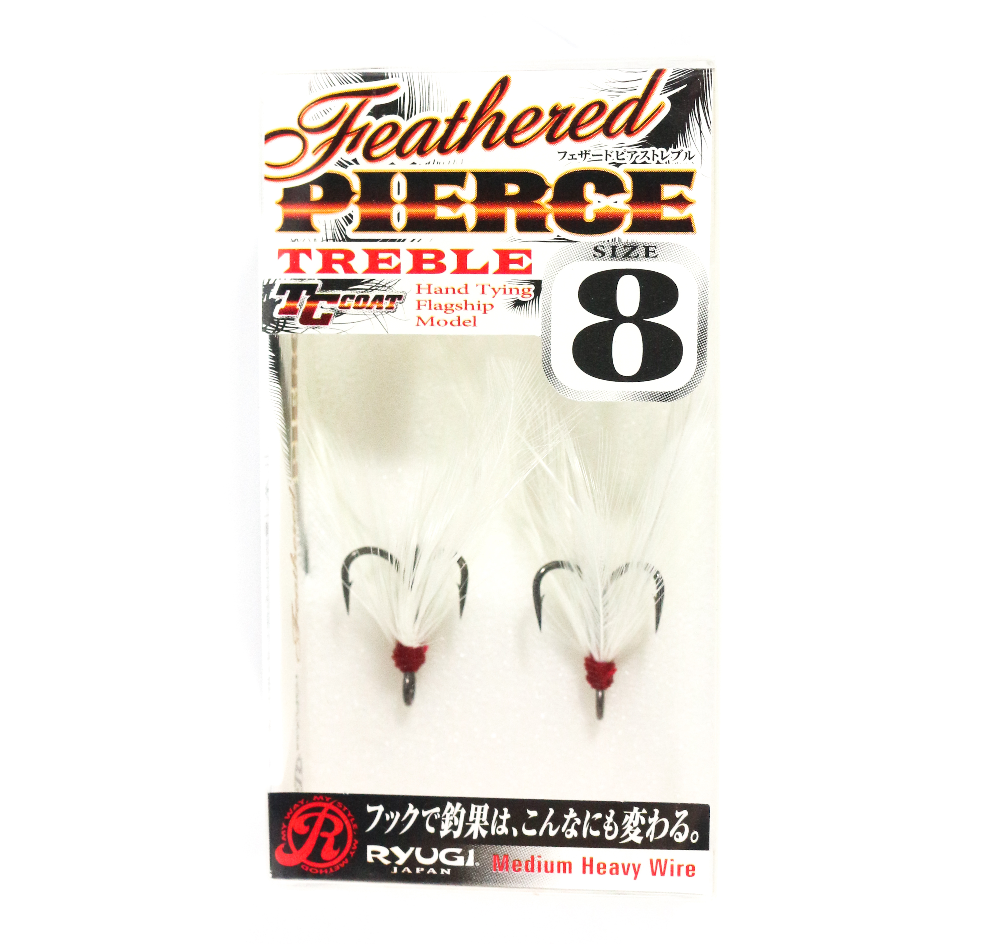 Ryugi HFP046 Treble Hooks Feathered Pierce Size 8 (2366)