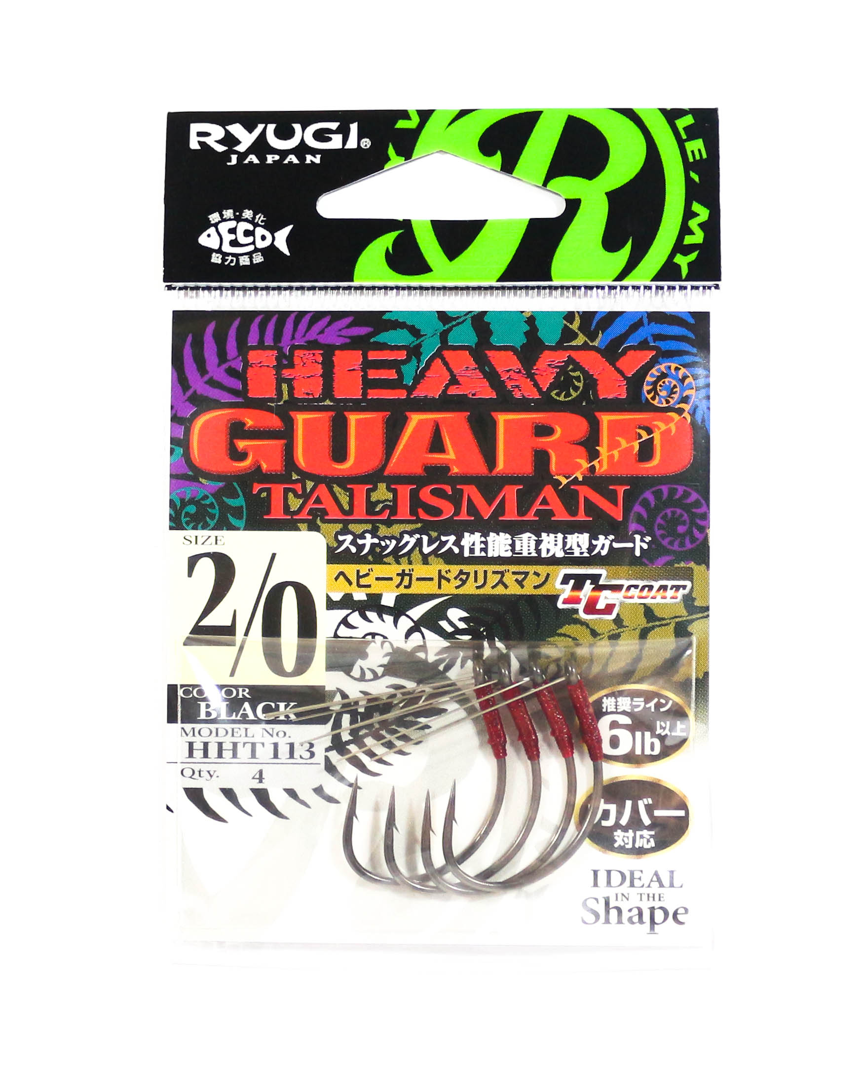 Ryugi HHT113 Heavy Guard Talisman Hook Size 2/0 (6463)