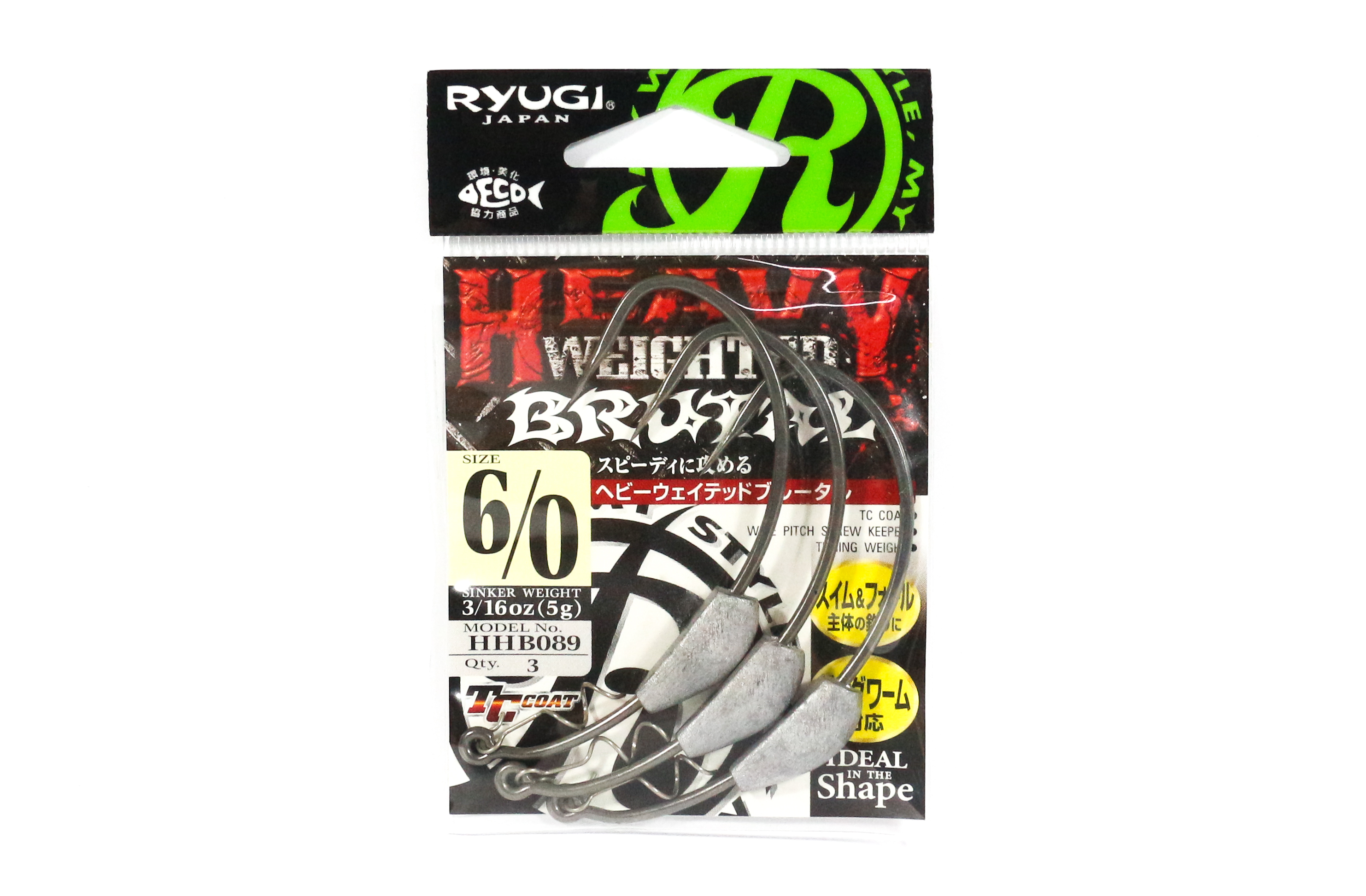 Ryugi HHB089 Heavy Weighted Brutal Hook Size 6/0 (4988)