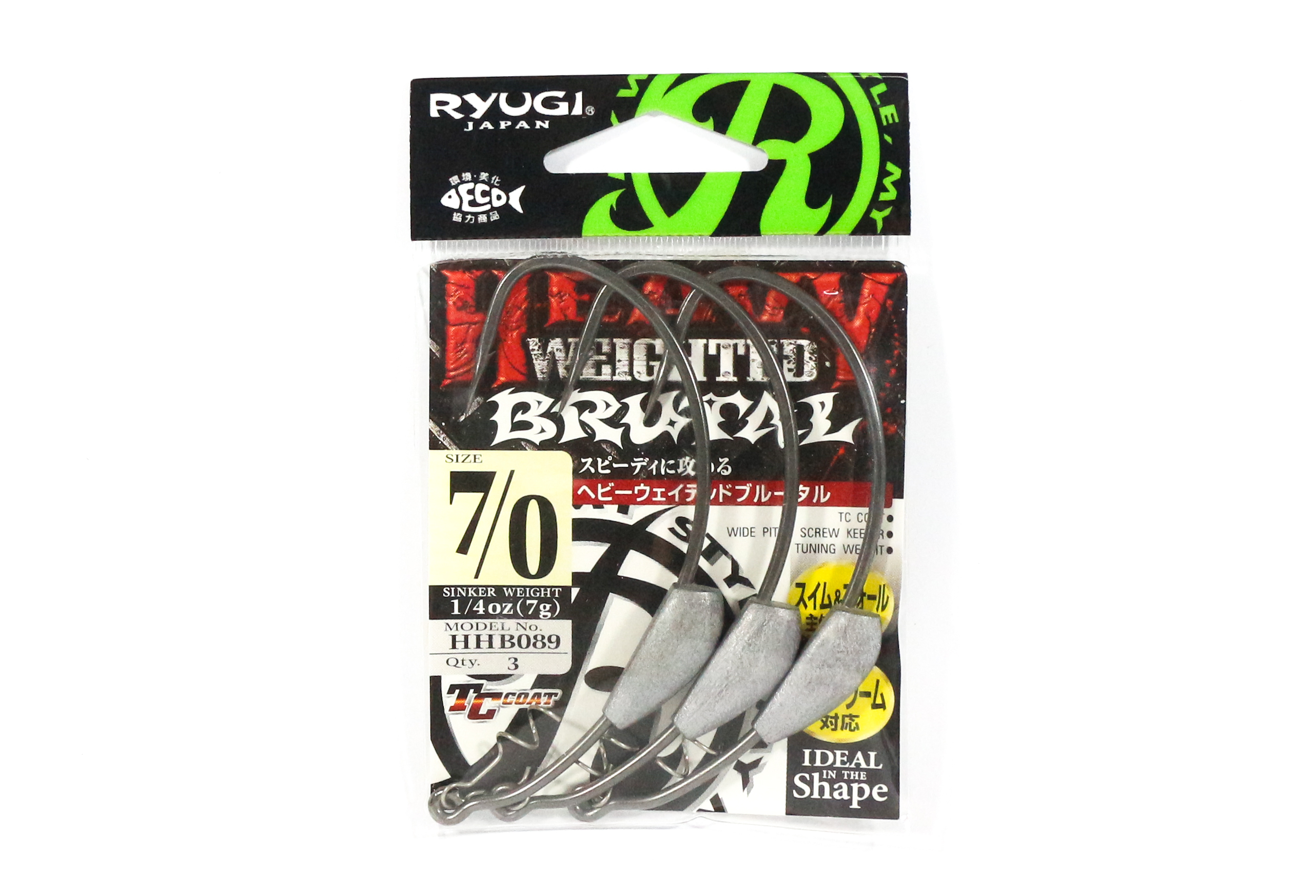 Ryugi HHB089 Heavy Weighted Brutal Hook Size 7/0 (4995)