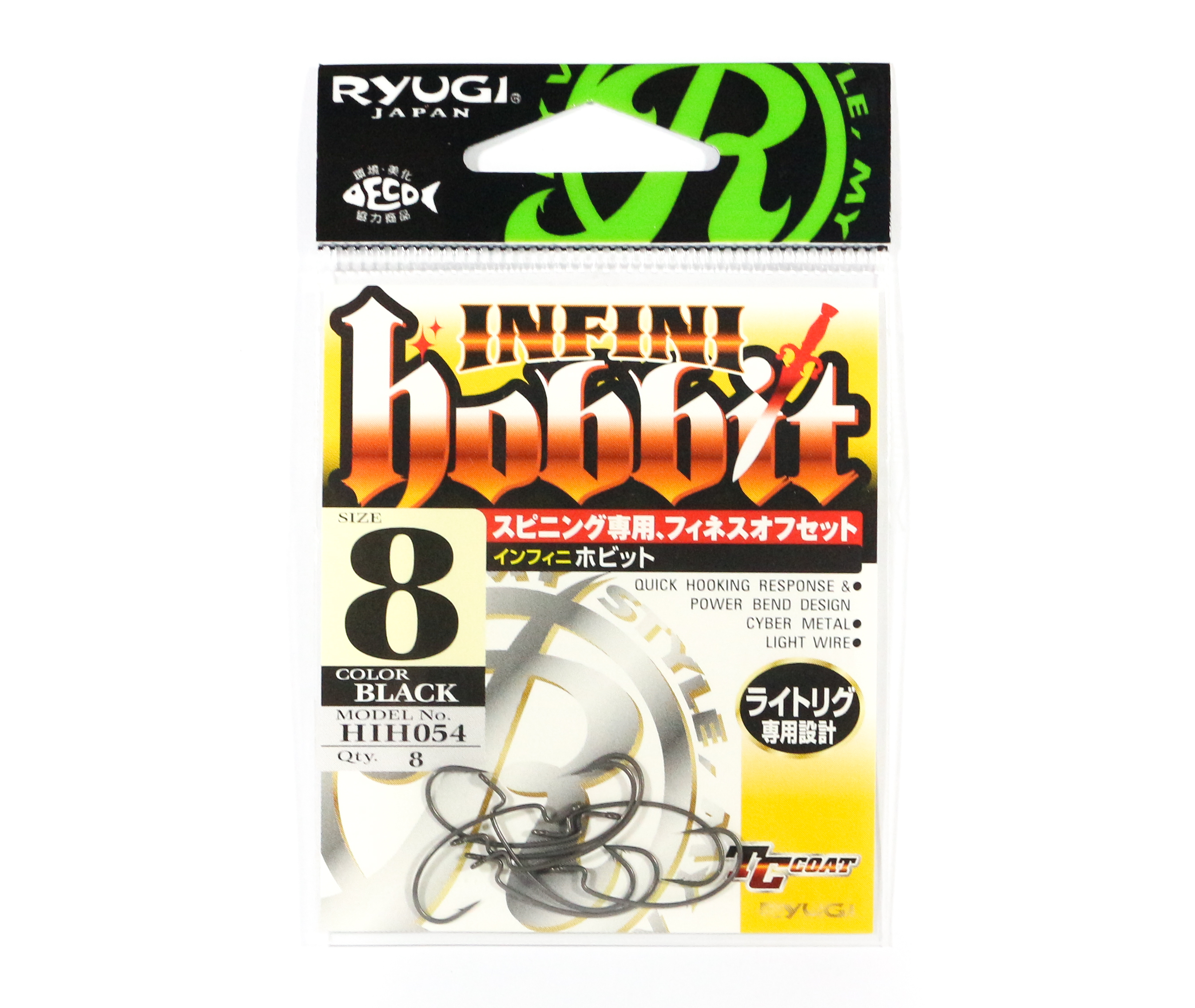 Ryugi HIH054 Infini Hobbit Light Wire Worm Hooks Size 8 (4184)