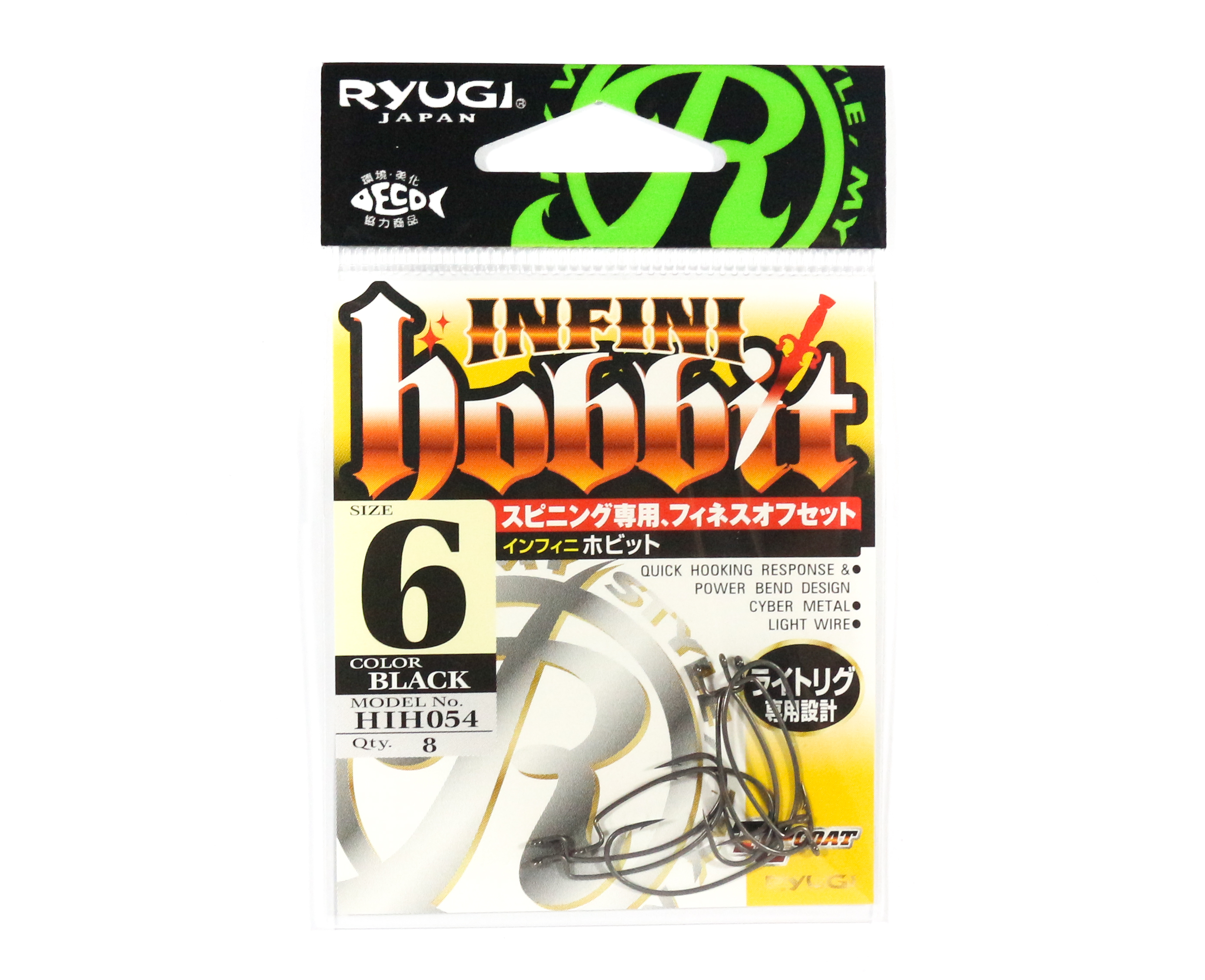 Ryugi HIH054 Infini Hobbit Light Wire Worm Hooks Size 6 (4191)