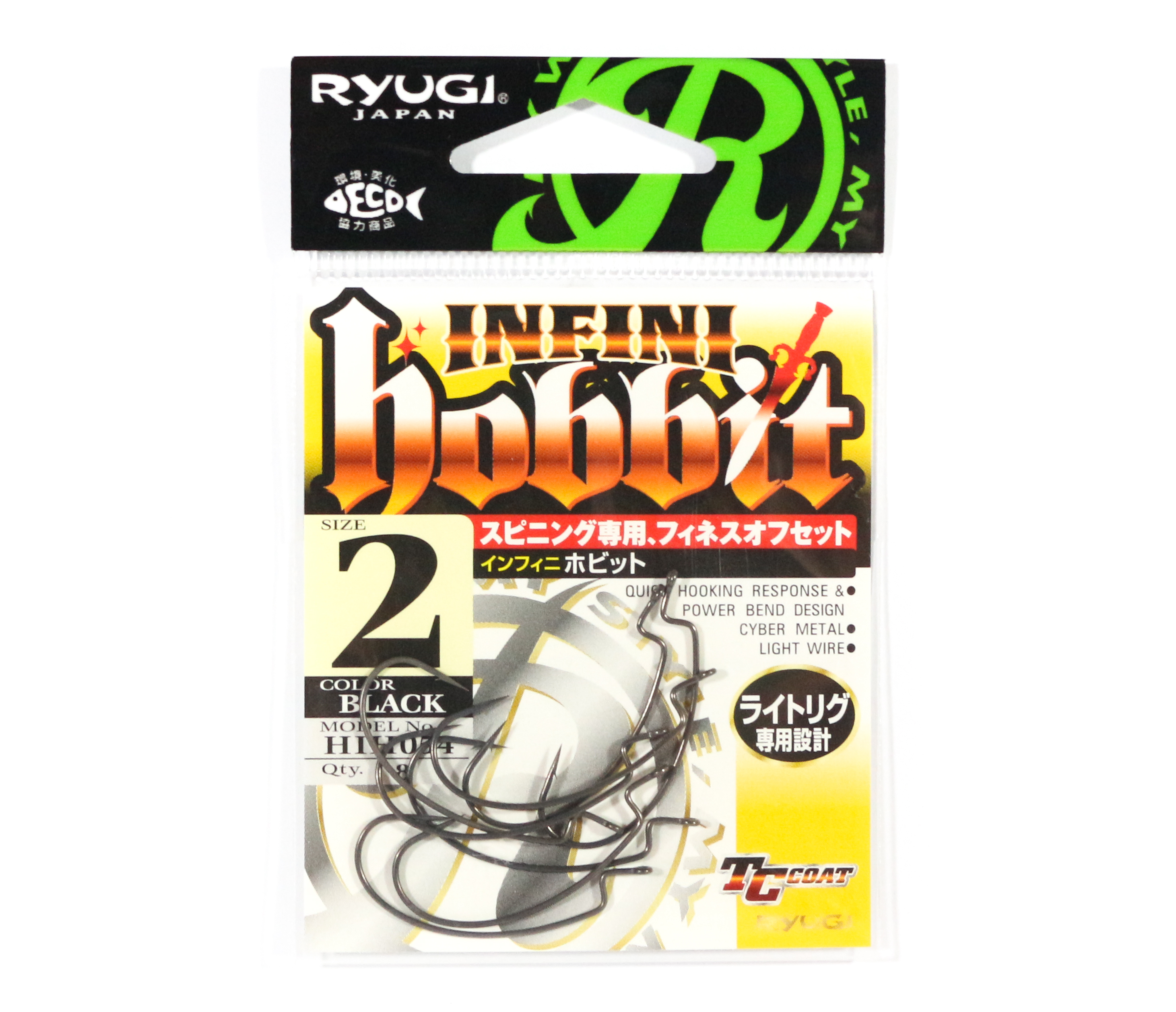 Ryugi HIH054 Infini Hobbit Light Wire Worm Hooks Size 2 (4221)